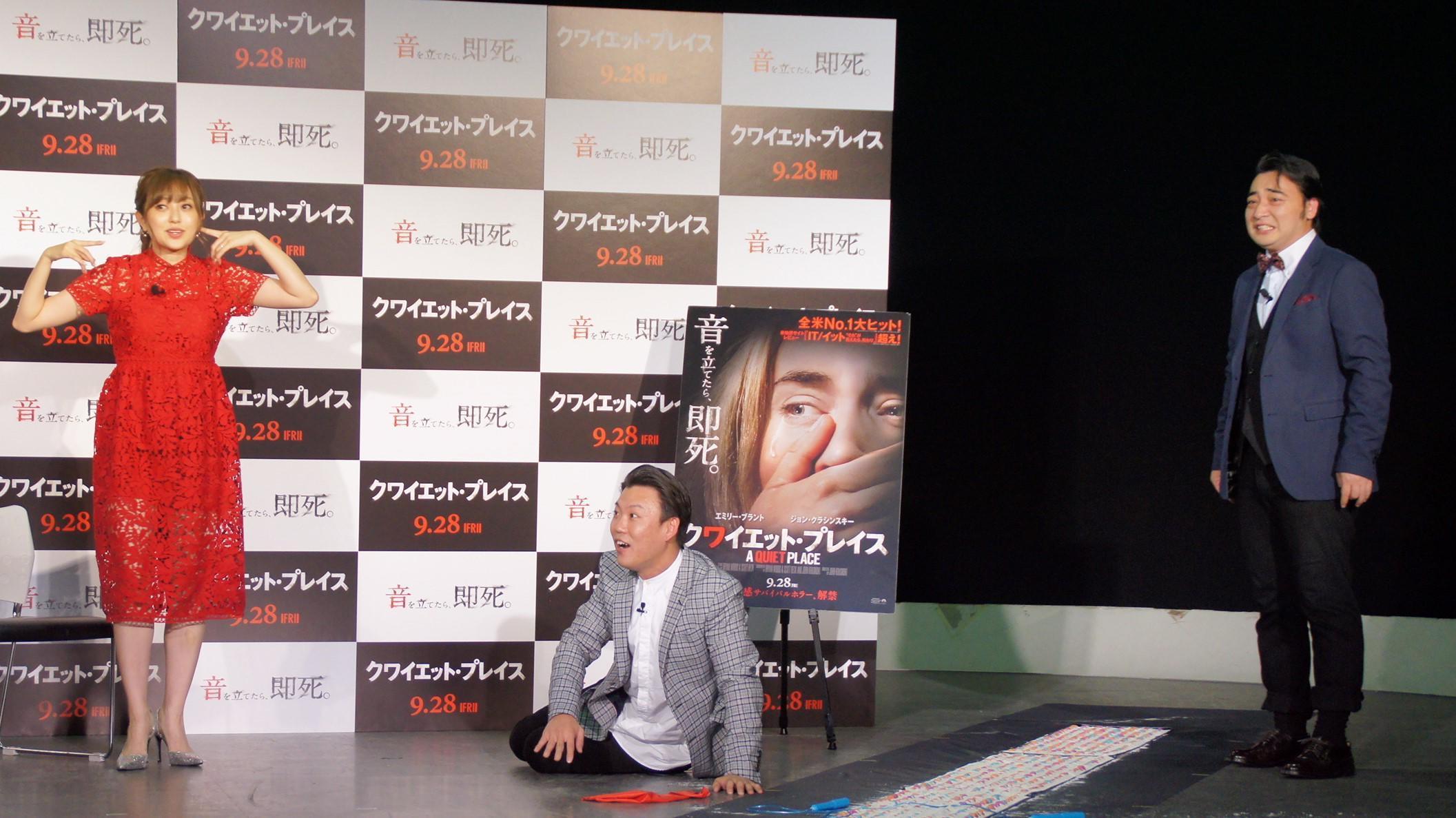 http://news.yoshimoto.co.jp/20180927175032-ecac7ad5ee62244587ed1a82db48a5a037c60083.jpg