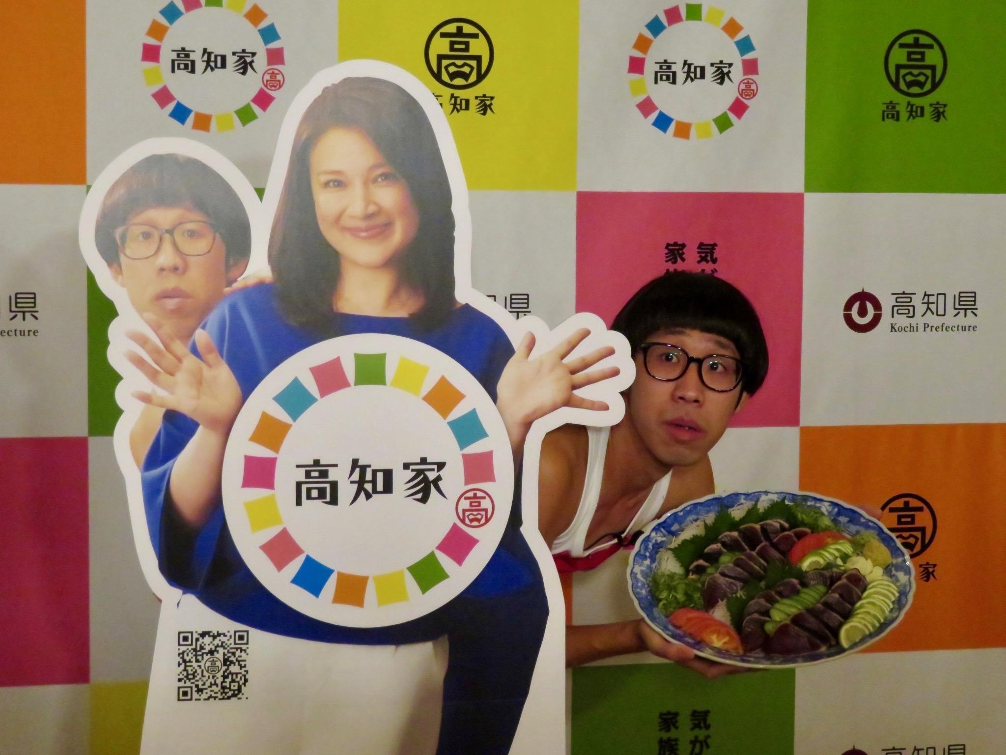 http://news.yoshimoto.co.jp/20180927222500-1e96c516055fafbb1408244722871054d47c66ee.jpg