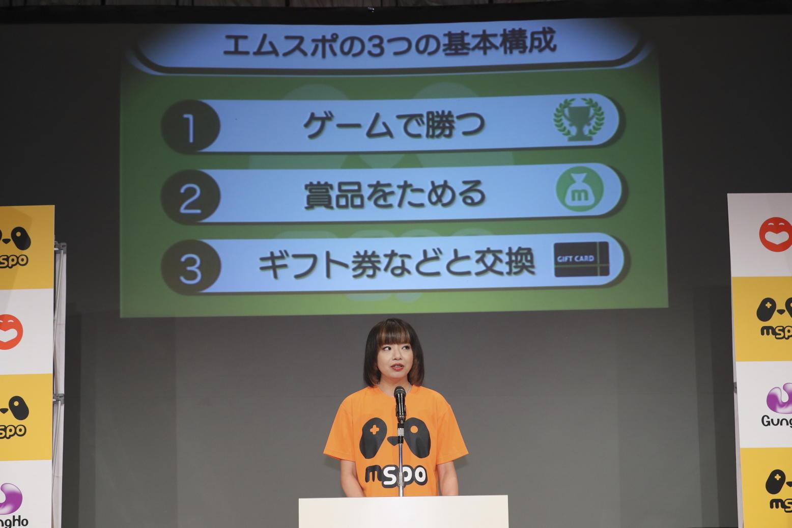 http://news.yoshimoto.co.jp/20180928162704-0e796195b901452472bb3bcad3b00a0b742f01cc.jpg