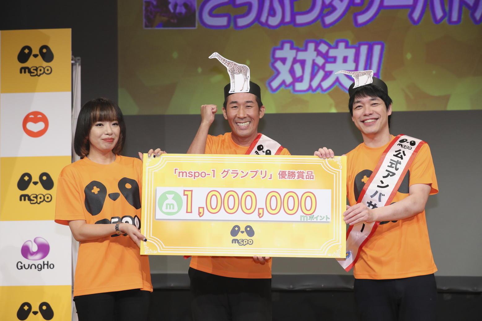 http://news.yoshimoto.co.jp/20180928163133-51f1c01827d3e13e64b72f268aada44465c6e07b.jpg