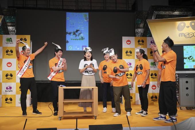 http://news.yoshimoto.co.jp/20180928163134-f948e18c1691a8ea131f2c1335f21d84fa8a8c06.jpg