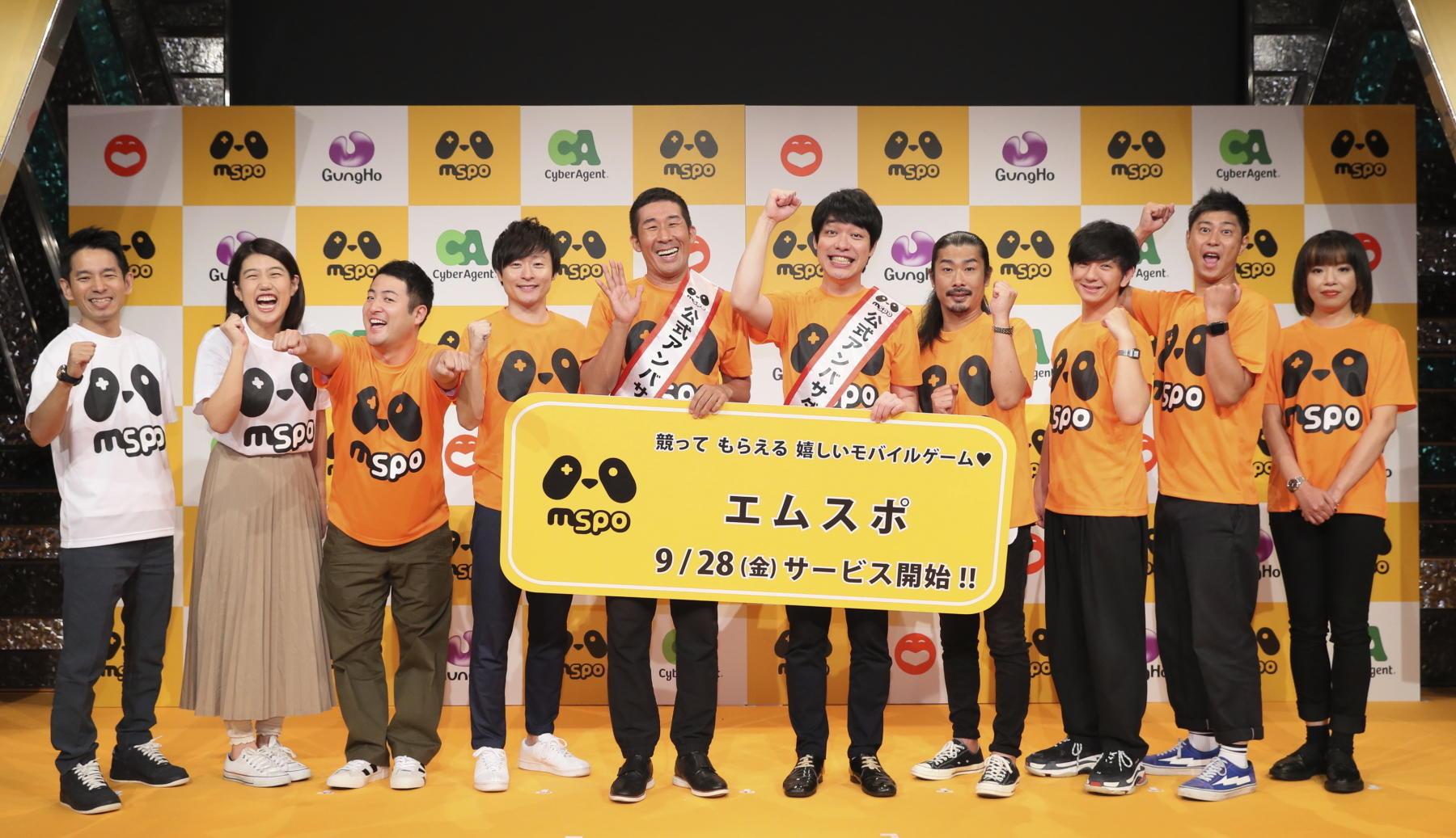 http://news.yoshimoto.co.jp/20180928163222-618ded18d7d825f1cc277123ffbafc980096eff9.jpg