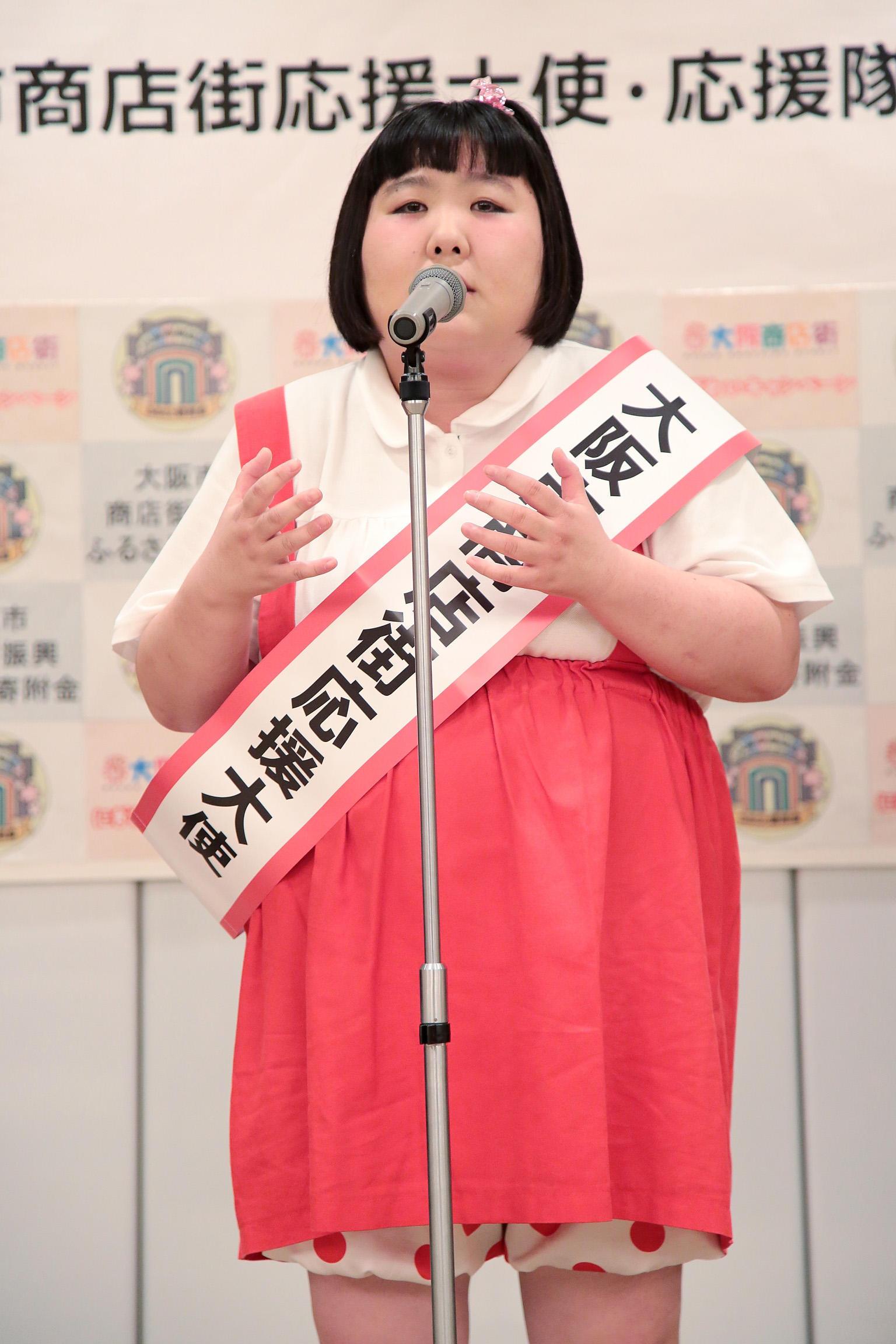 http://news.yoshimoto.co.jp/20180928232852-9f050fffbdca7d8a3a4ae734e64771bf2a3353d4.jpg