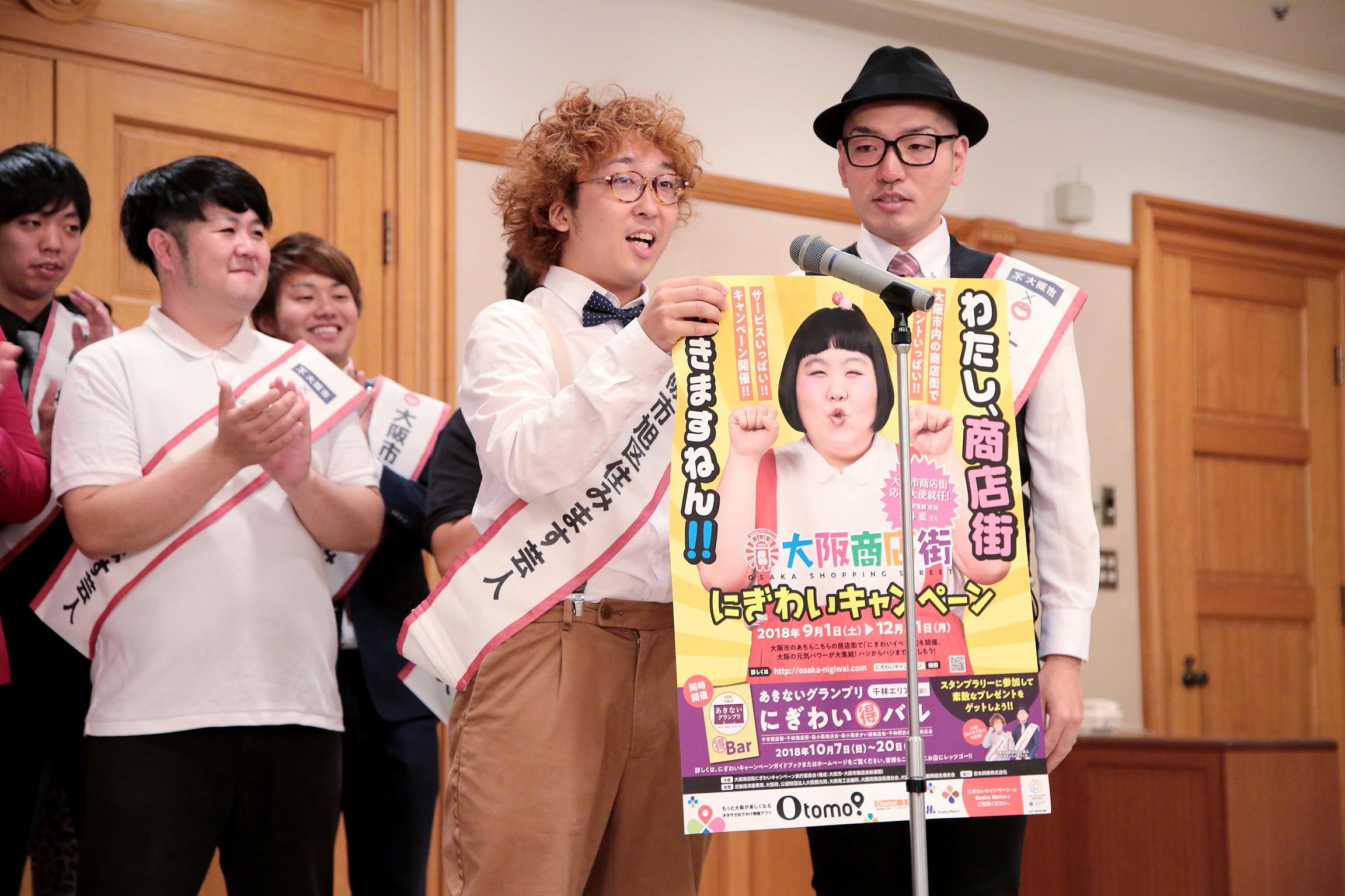 http://news.yoshimoto.co.jp/20180928232920-a426f0718a24a9cd7c72ff04e852a75c4d1c0d90.jpg