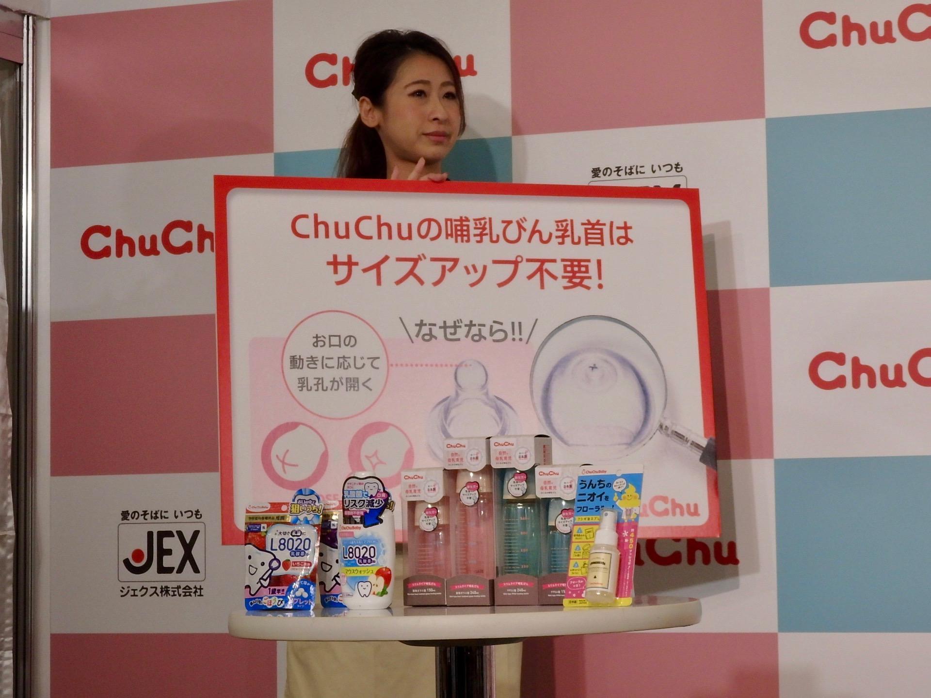 http://news.yoshimoto.co.jp/20180929173234-d037d4cd7f3eae7254fa19af2ae35183390ff610.jpg