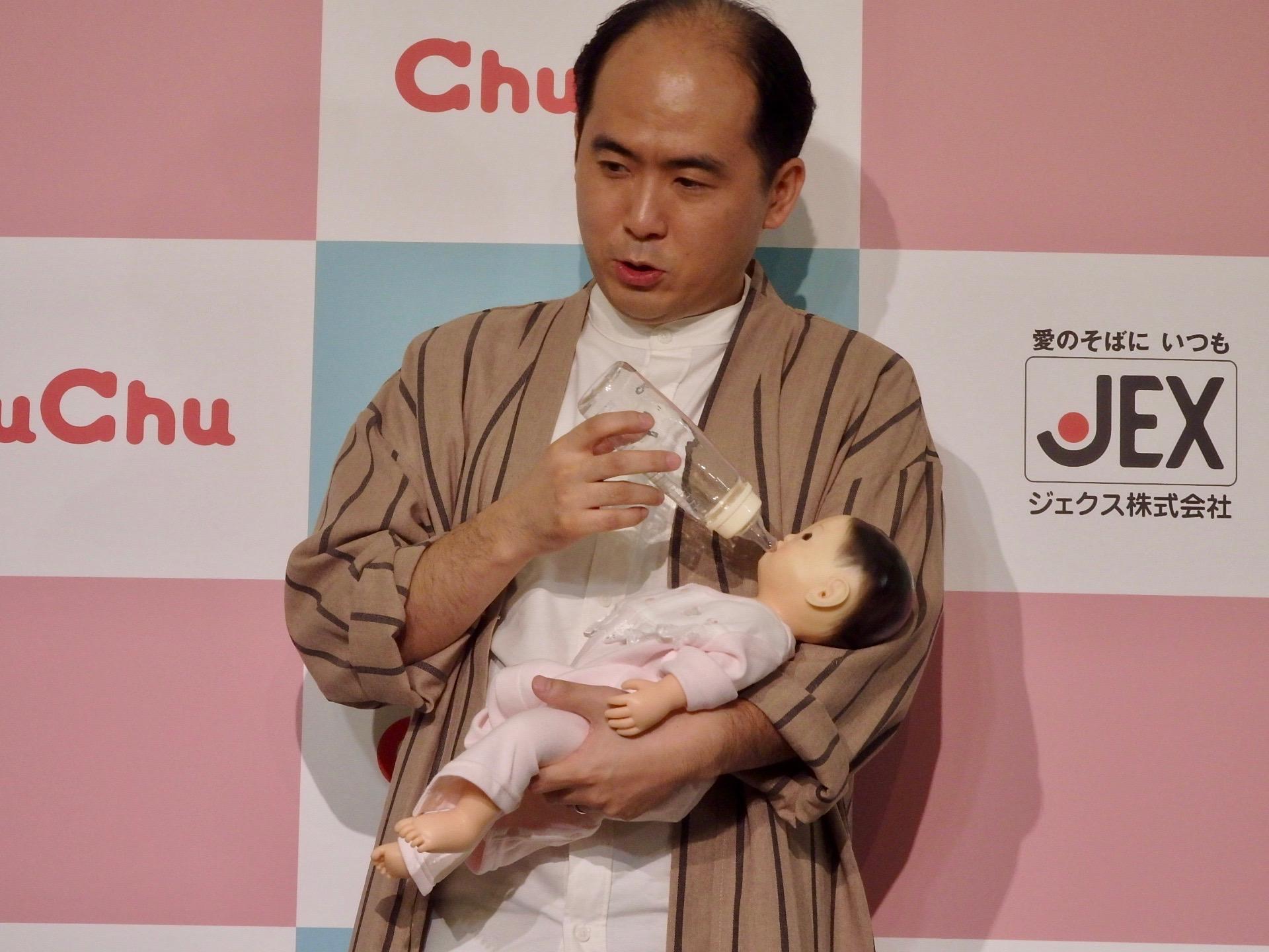 http://news.yoshimoto.co.jp/20180929173901-1c8899eb3cd76cc8f2640e3f3688d0d2439c5695.jpg
