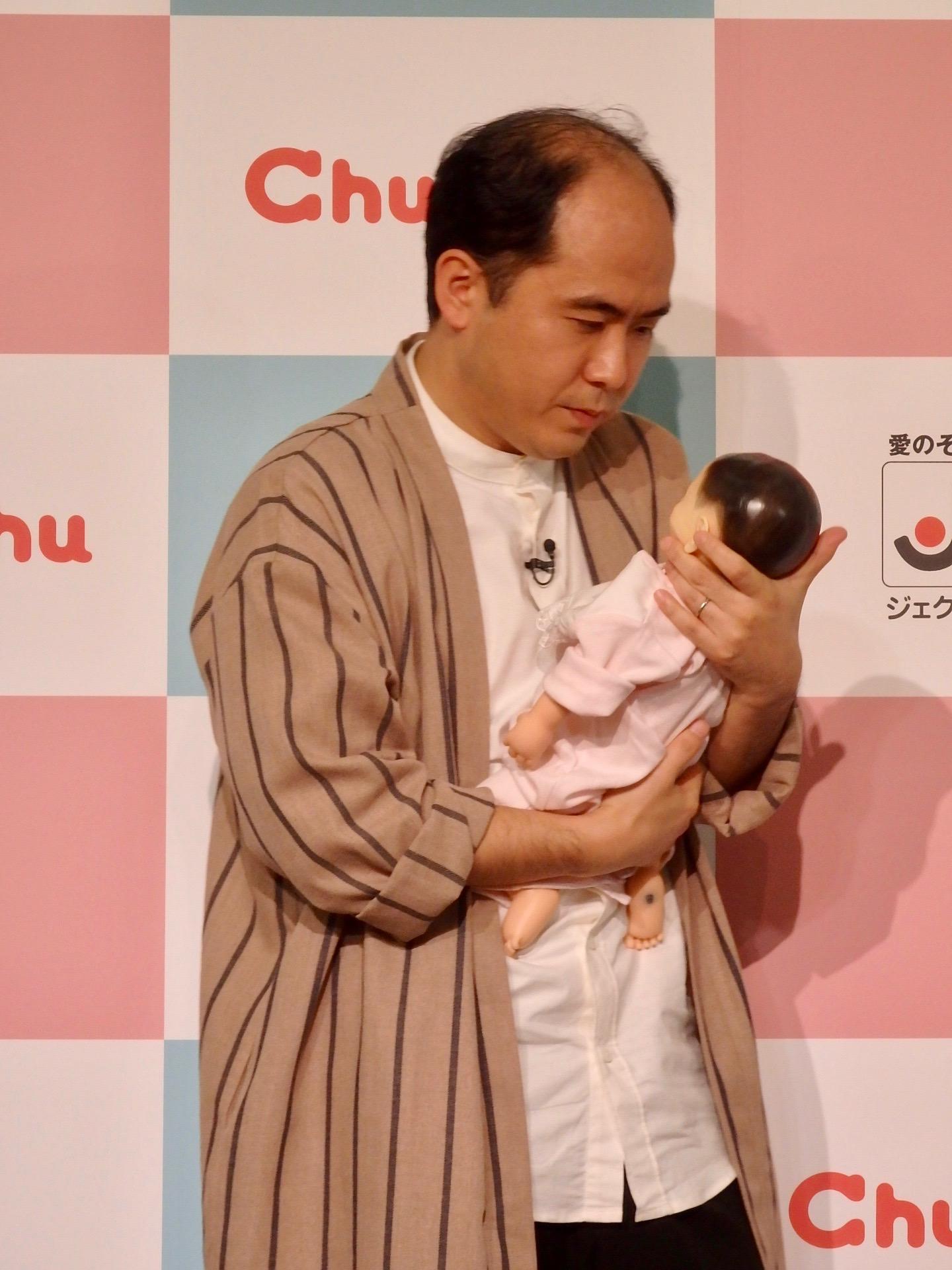 http://news.yoshimoto.co.jp/20180929174126-c7094812812e5b32dcbbdd492f7f0793a1658f71.jpg