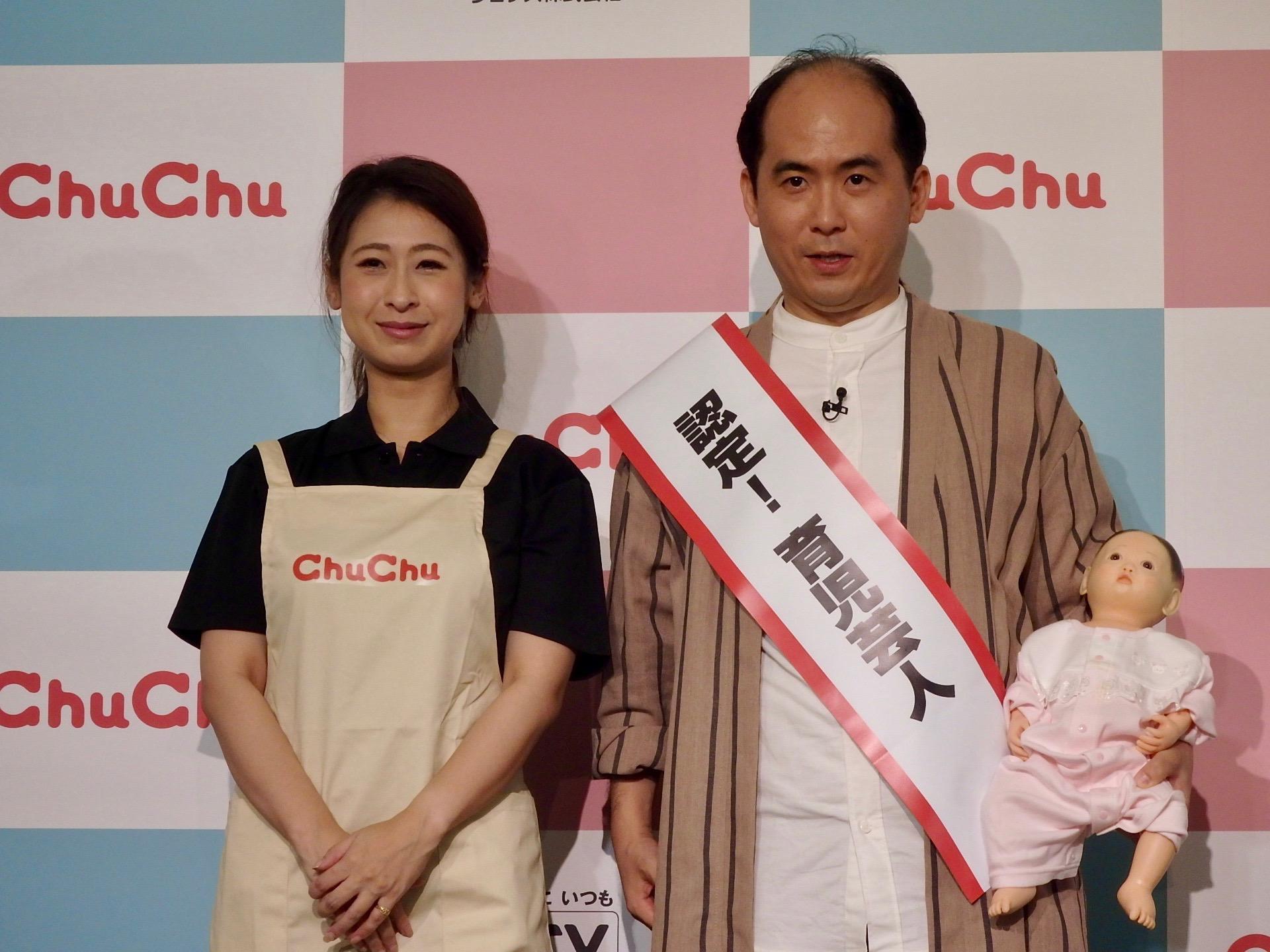 http://news.yoshimoto.co.jp/20180929174243-63cd78cb54569eceab99cd8b18f55a9483a6c024.jpg