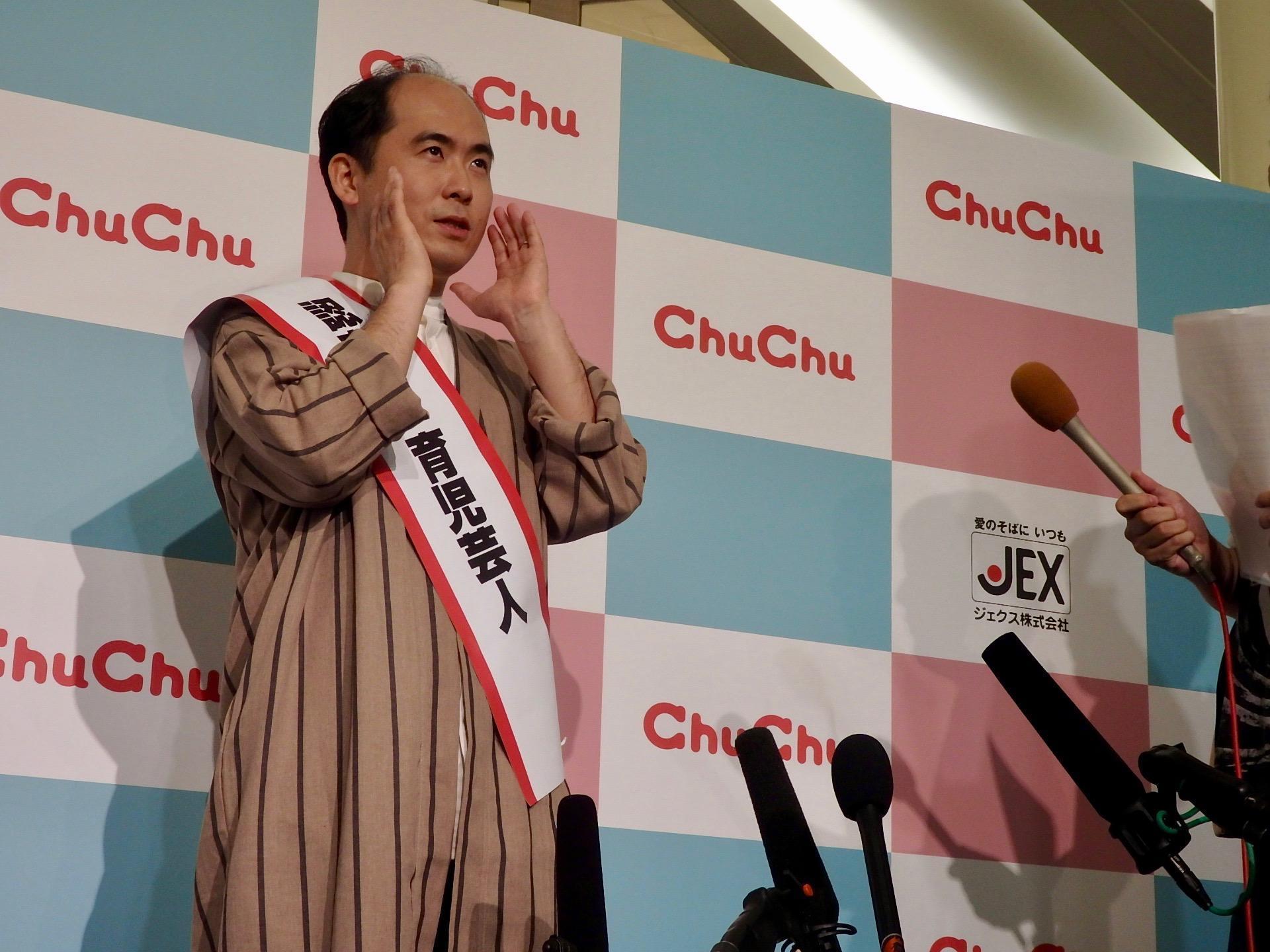 http://news.yoshimoto.co.jp/20180929174352-f829f8e604a400406e7f33eeefc7a28a546512bd.jpg