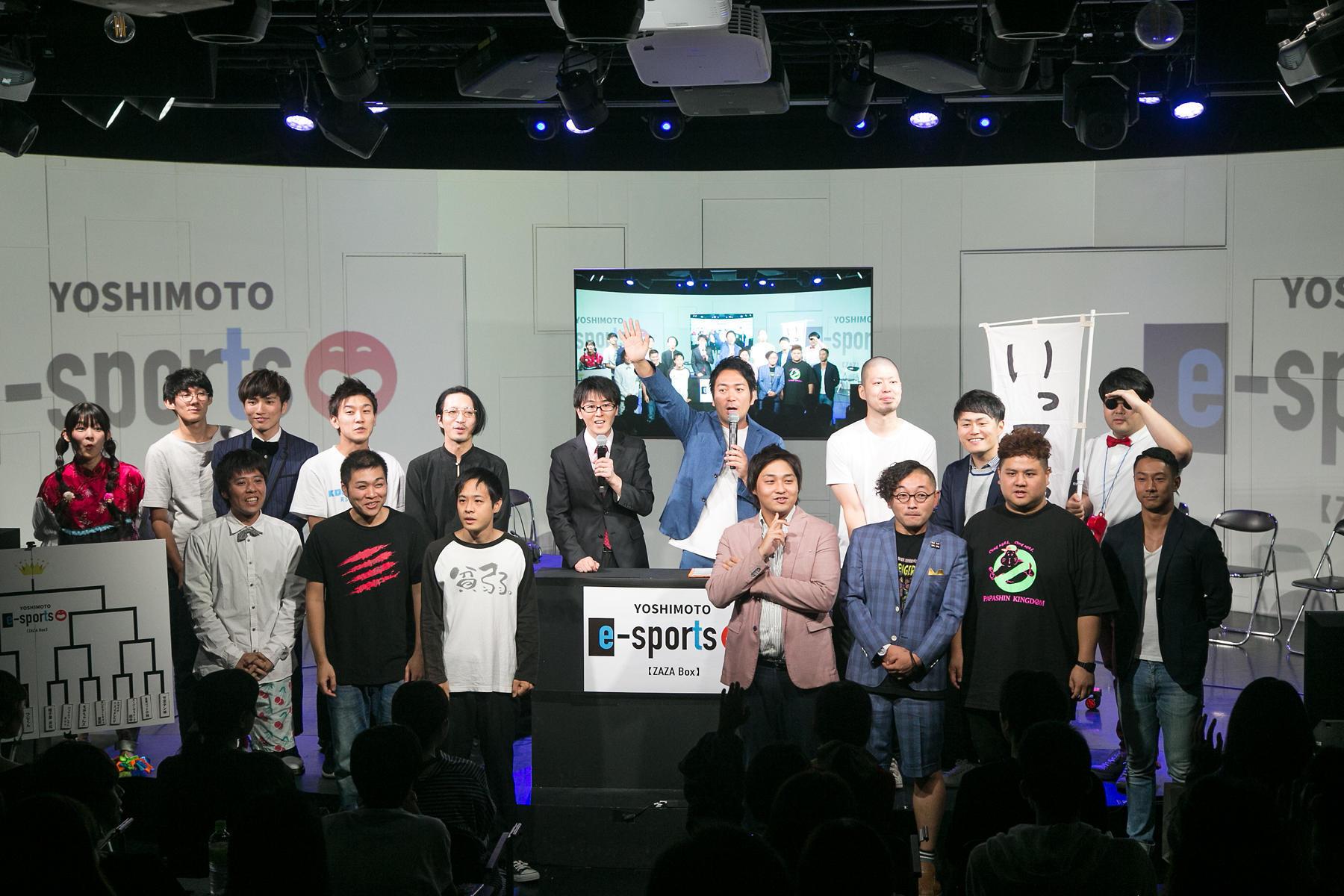 http://news.yoshimoto.co.jp/20181002140745-fe0c75d520a5936ca8e7817a4afbb8326e4aacdf.jpg