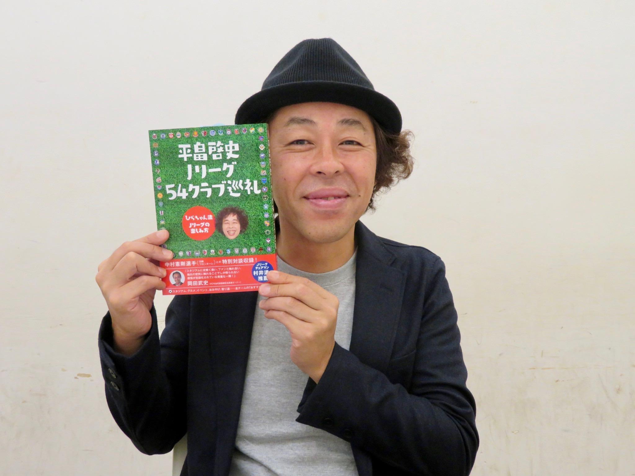http://news.yoshimoto.co.jp/20181004203421-be76c2aaa903143b158a56508d1d0793df941692.jpg