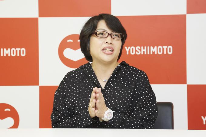 http://news.yoshimoto.co.jp/20181004234416-d2df2da0270f6dda5ba5e69b20689a830611034b.jpg