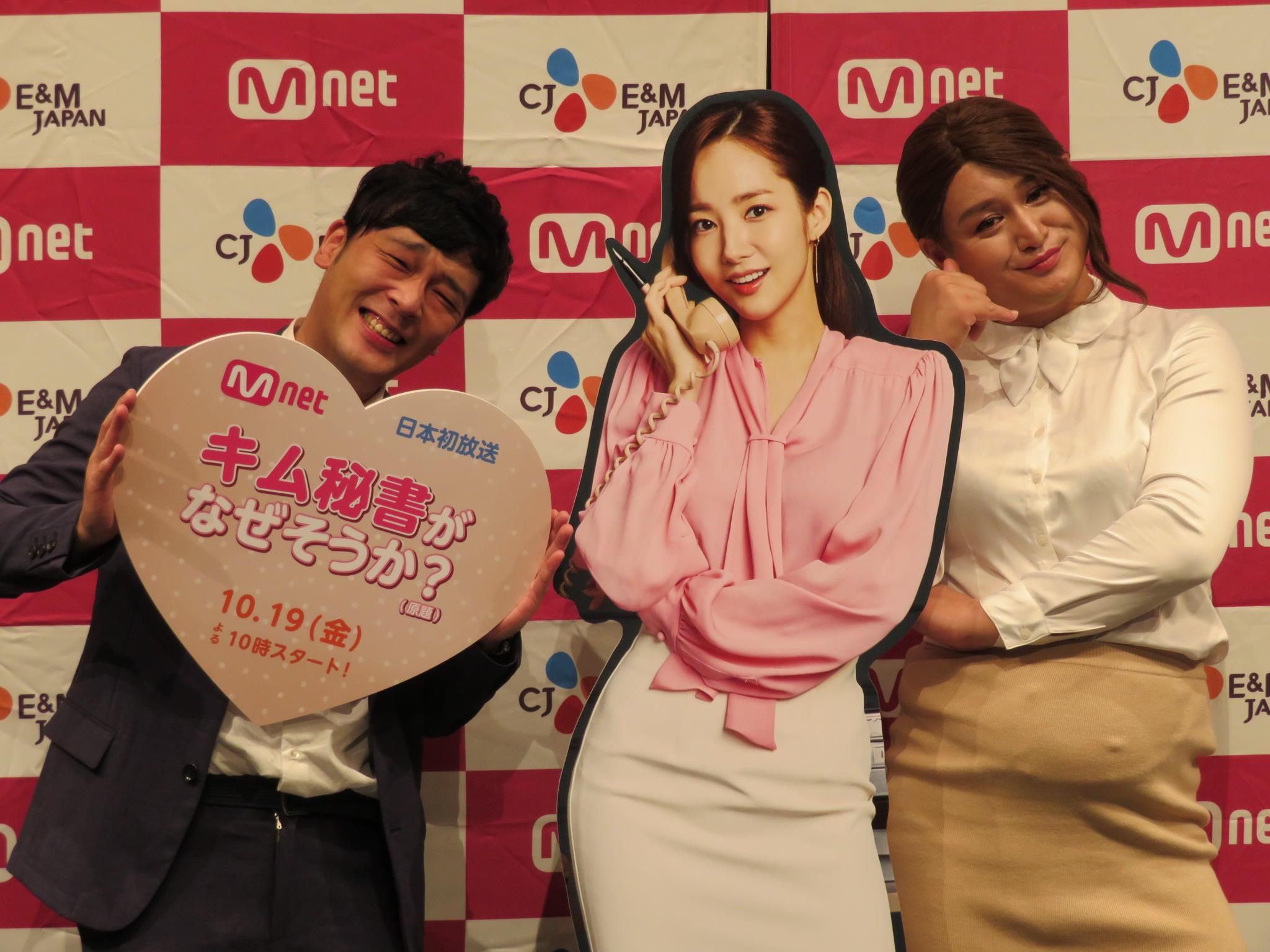 http://news.yoshimoto.co.jp/20181004234455-9979b37177a6efddd61b8f92278c8bbd89ce5b22.jpg