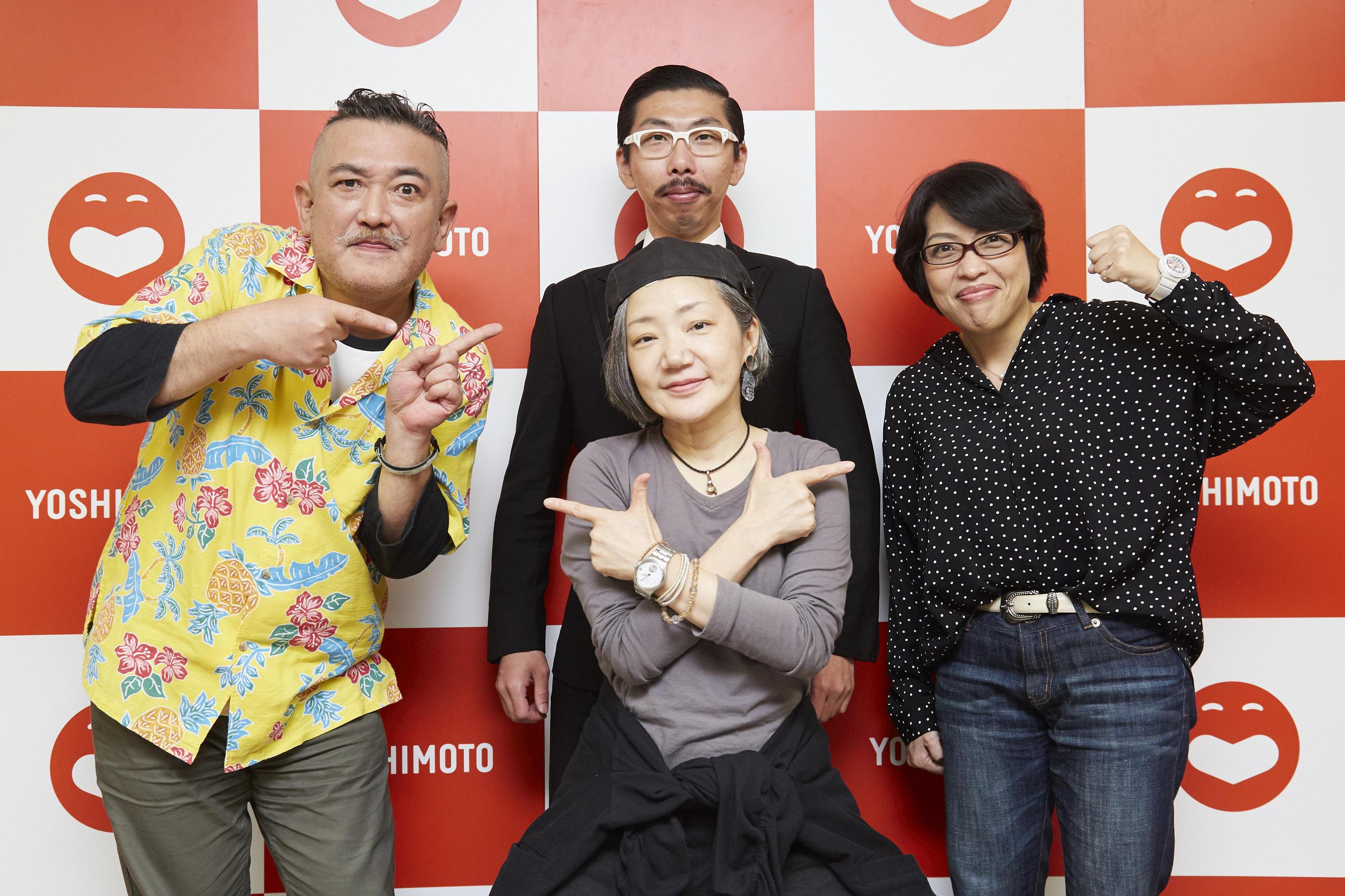 http://news.yoshimoto.co.jp/20181004234715-c993cc340622e8e2b3d17e8a489de8e8b4f3d735.jpg