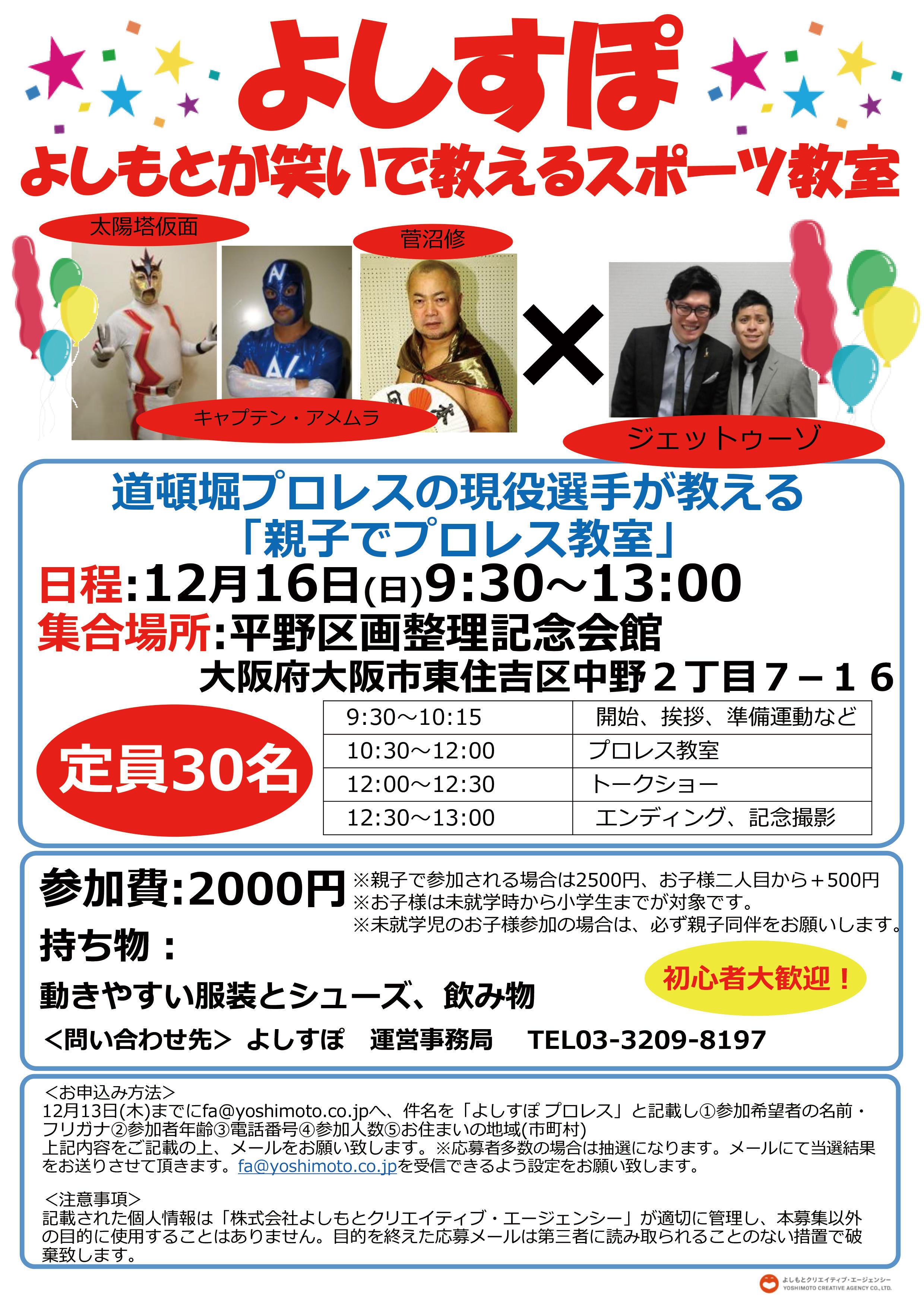 http://news.yoshimoto.co.jp/20181005172520-2fdbcec2ecd6aa299107f612ca108b739a1bbc0e.jpg