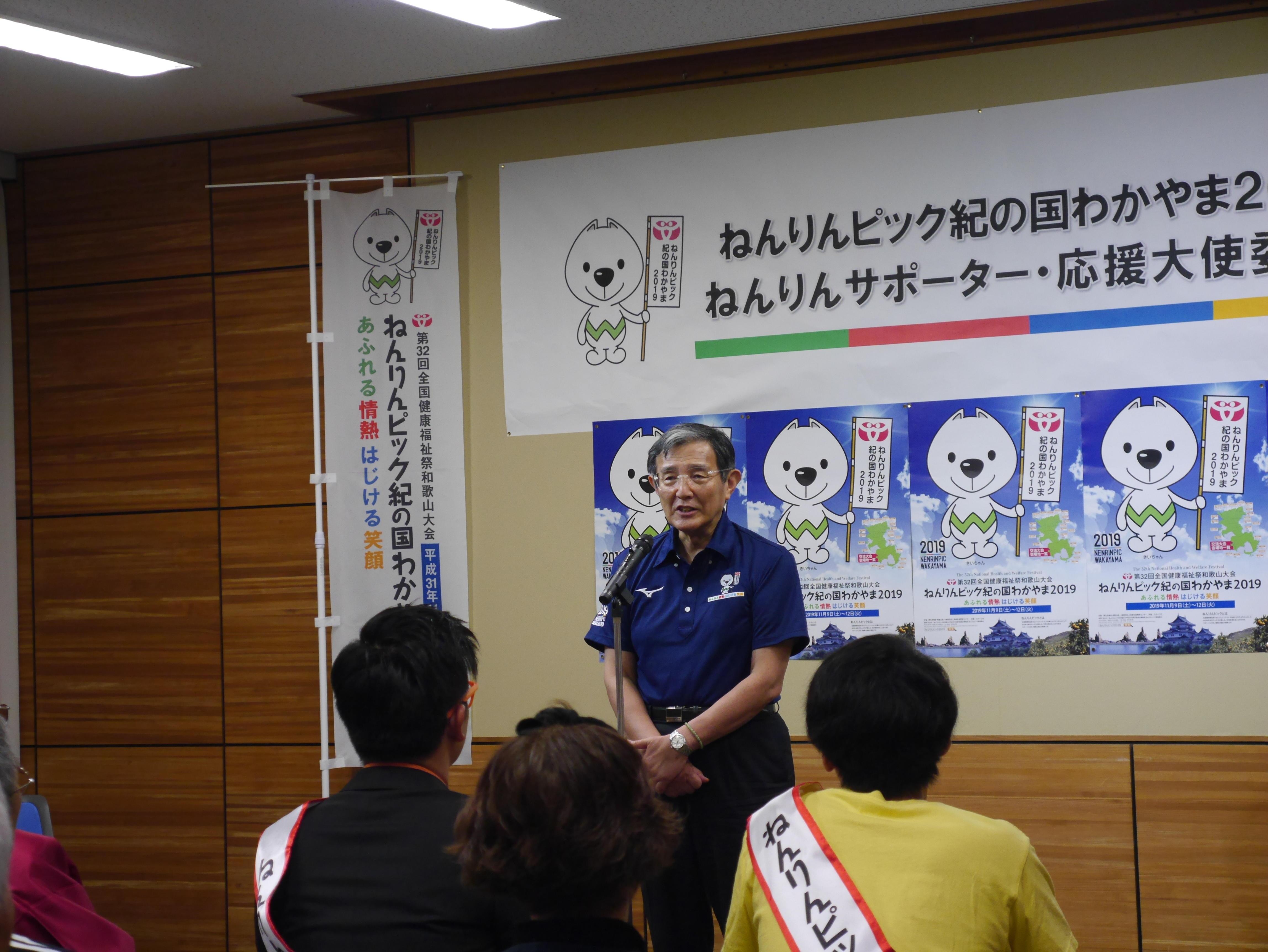 http://news.yoshimoto.co.jp/20181005202819-5b747775c2d3ab044ca03a22bd6b87fe21ea0bc0.jpg