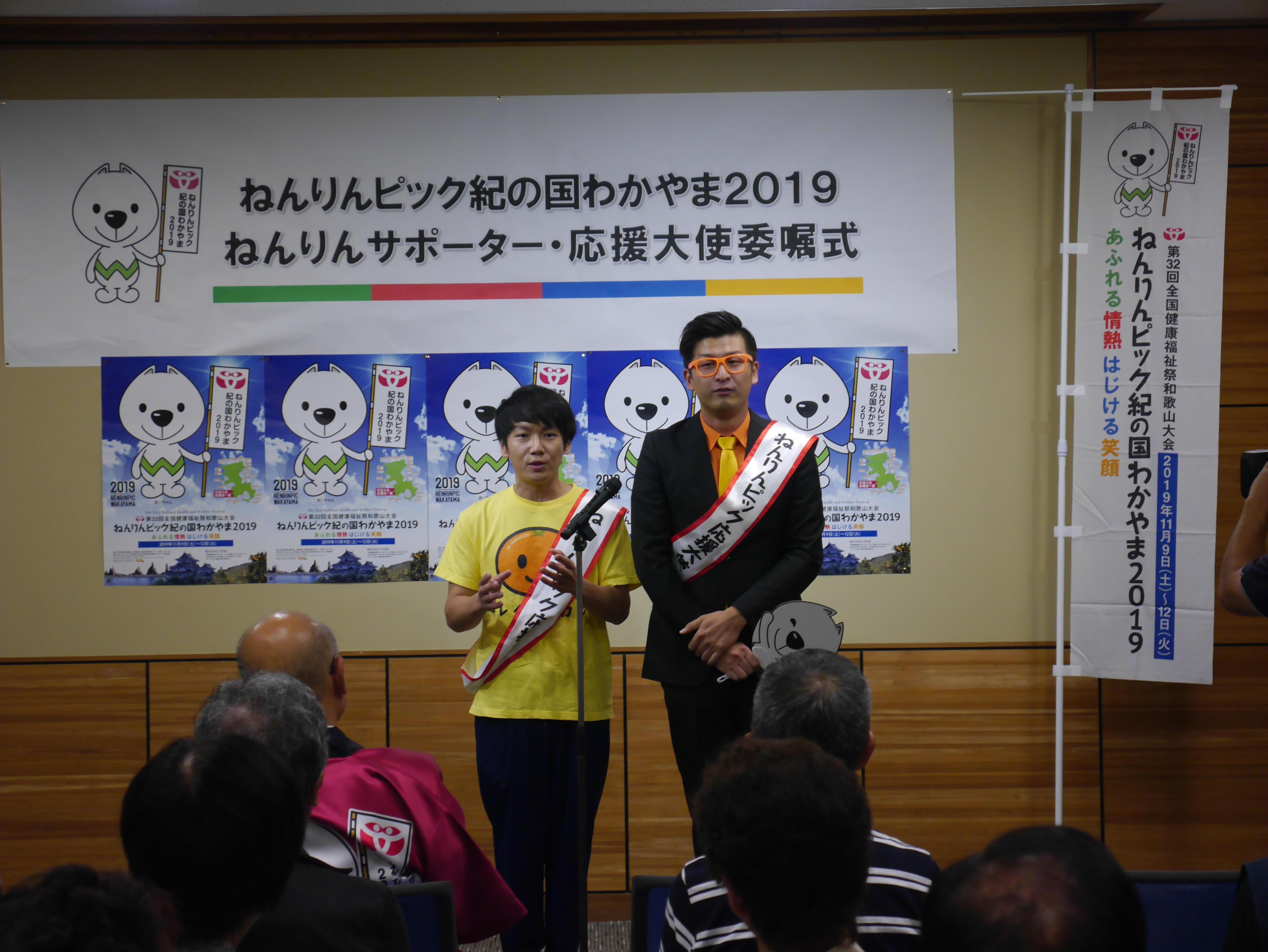 http://news.yoshimoto.co.jp/20181005203121-7bad914c9ee31ba89500d841348014e99ed1a973.jpg