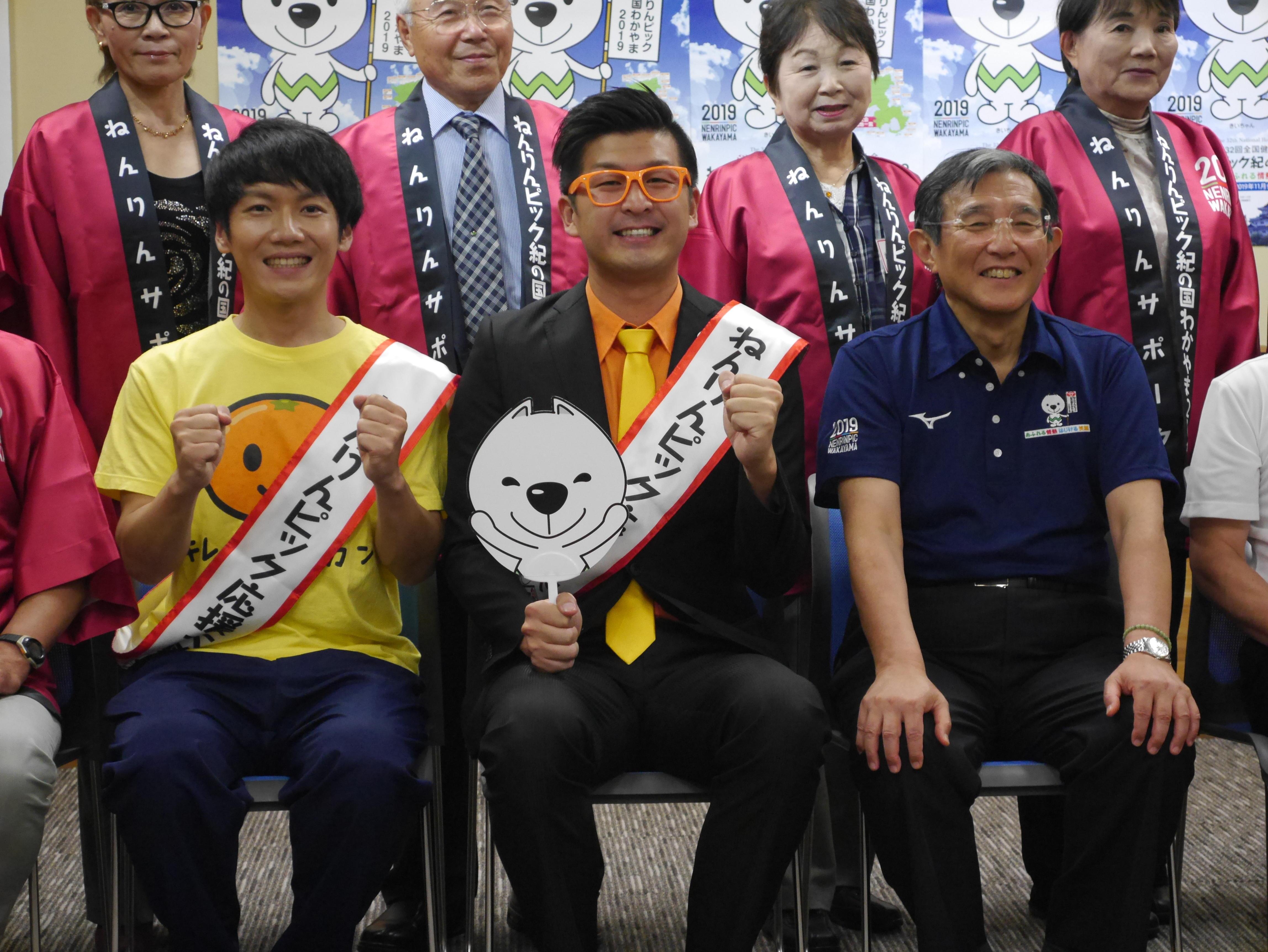 http://news.yoshimoto.co.jp/20181005203319-8cdc251e986f85547d634cdcc92fbea931a3e90b.jpg