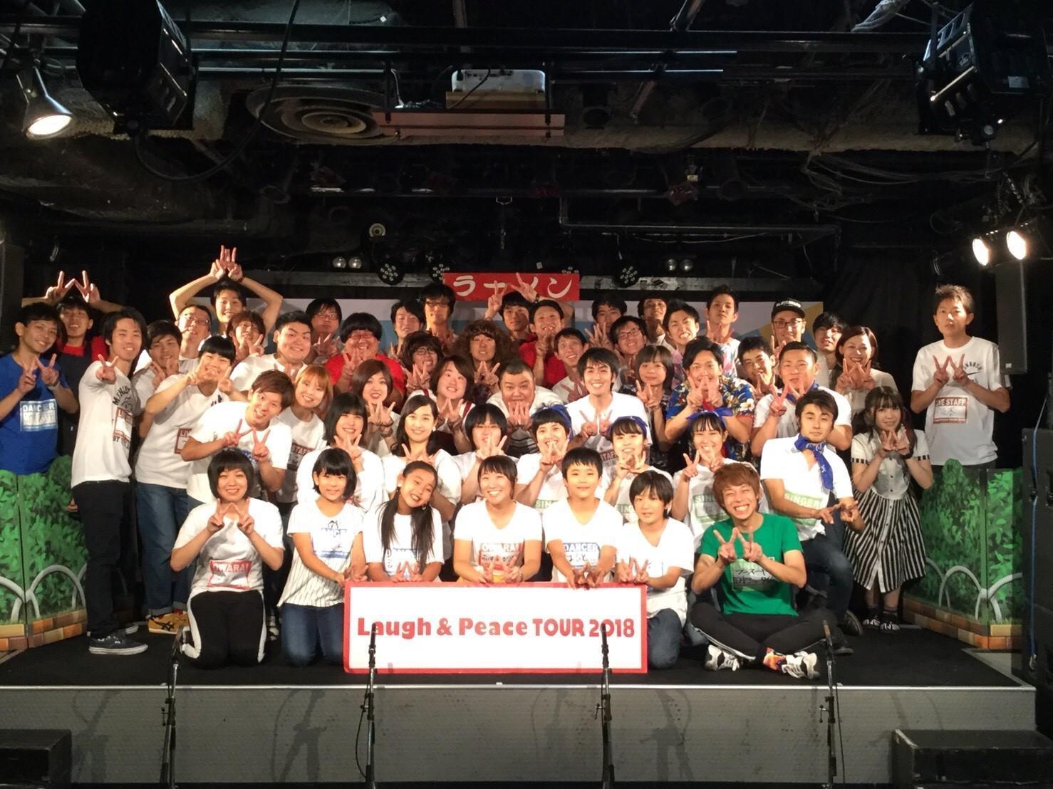 http://news.yoshimoto.co.jp/20181006174257-3f4a842ac65444d17f2aba60993a27cbe08c7e93.jpg