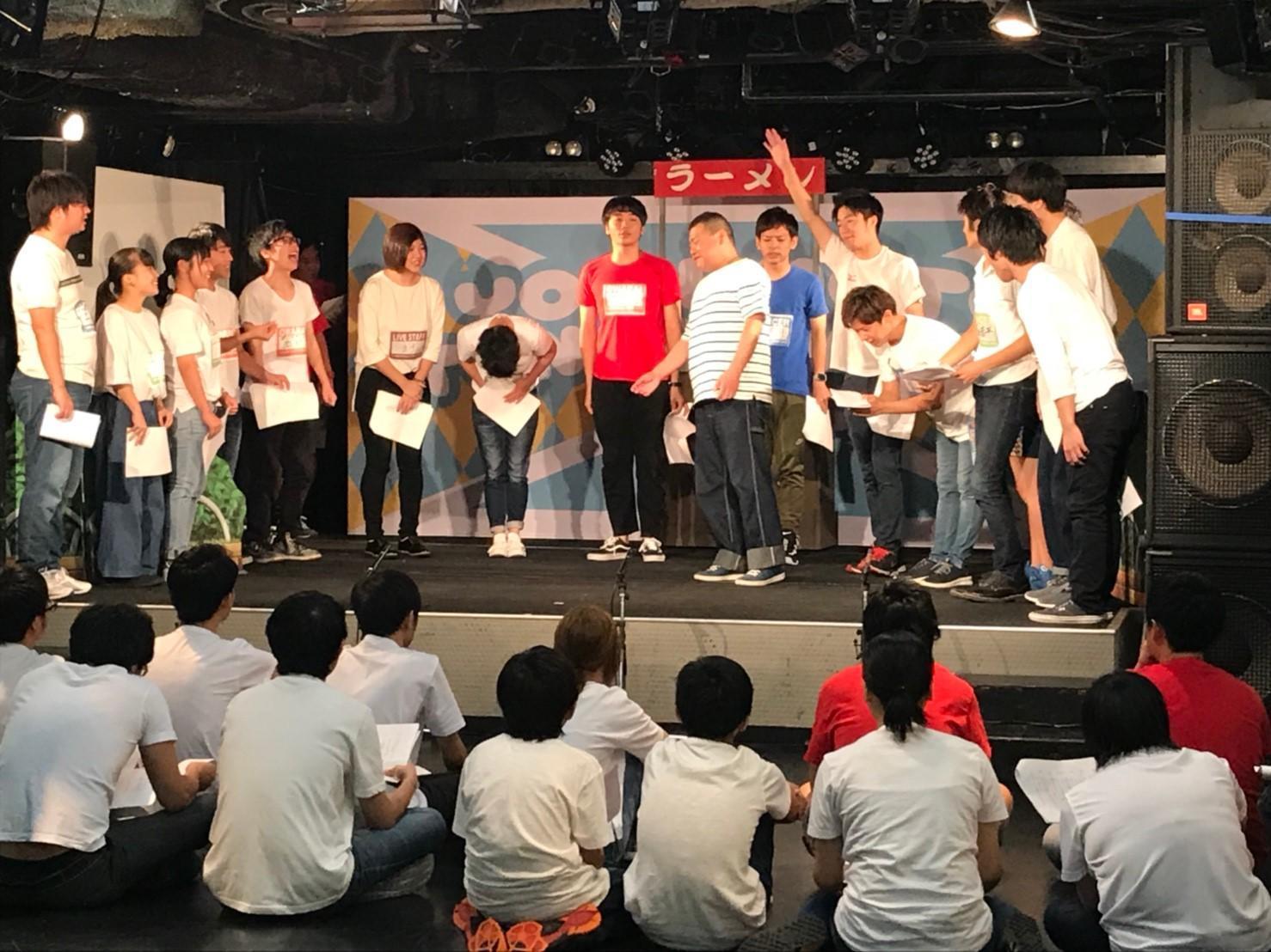 http://news.yoshimoto.co.jp/20181006174638-8219265ec276d7f86cd329ee38b4b0f6c313fa5f.jpg