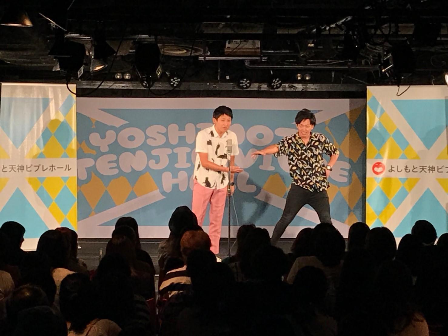 http://news.yoshimoto.co.jp/20181006174830-e76410f08beddc58c2f0436ce61ed0692afad211.jpg