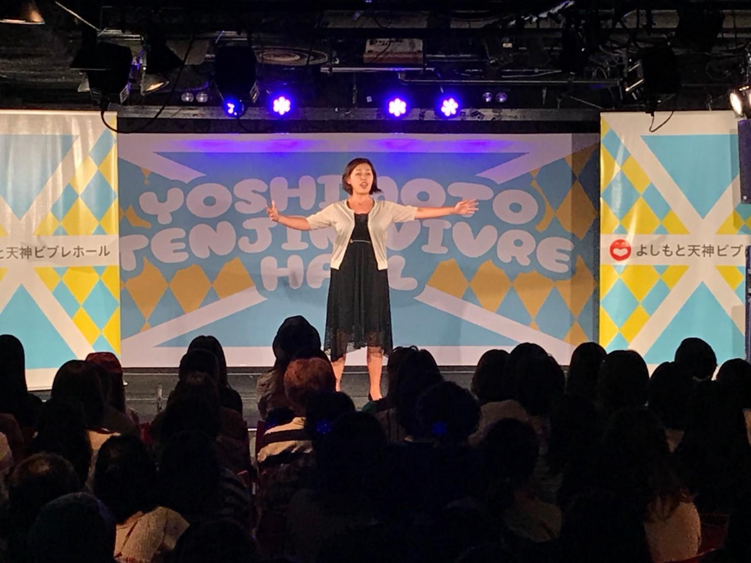 http://news.yoshimoto.co.jp/20181006174835-bbd738fa728c295b8f331619725df082a5c2d4cc.jpg