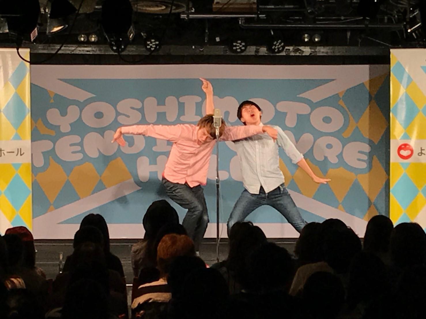 http://news.yoshimoto.co.jp/20181006174850-b91cac043c42572f6bffd8f633632c6d5ab28215.jpg
