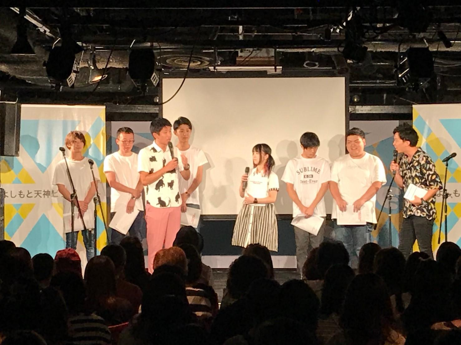 http://news.yoshimoto.co.jp/20181006174933-160a08cefe226e637b48e4361435082e3138c2ba.jpg