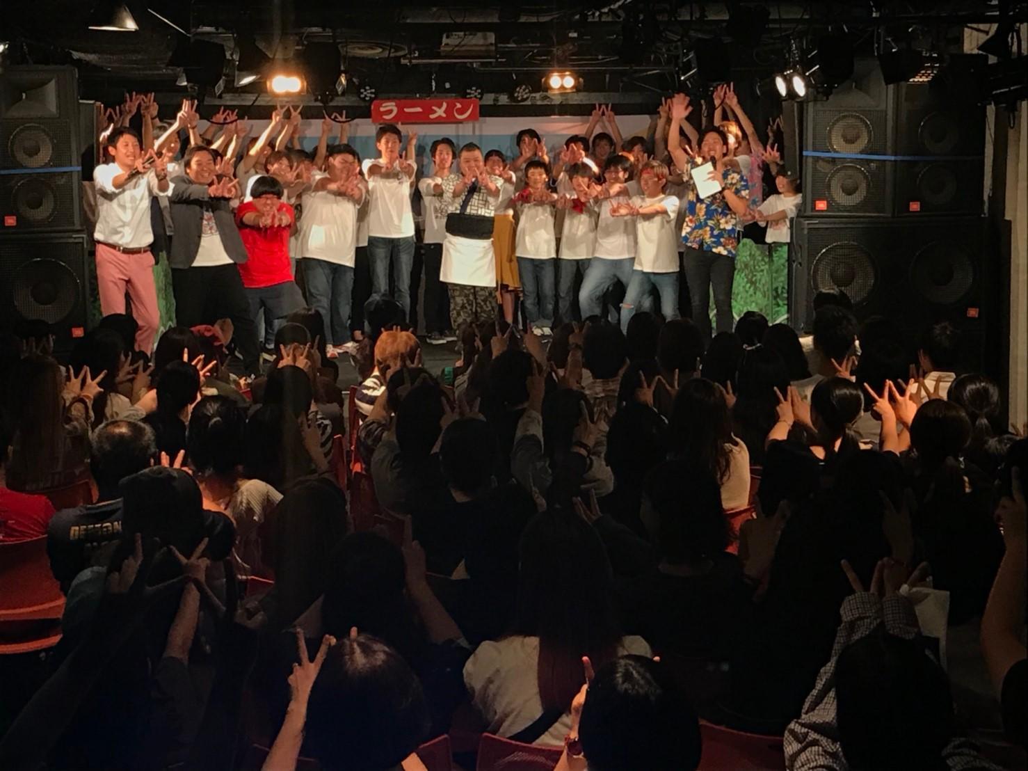http://news.yoshimoto.co.jp/20181006175003-8aa36ac7190c9b87f7a0ba44d10001a7442d5fcf.jpg