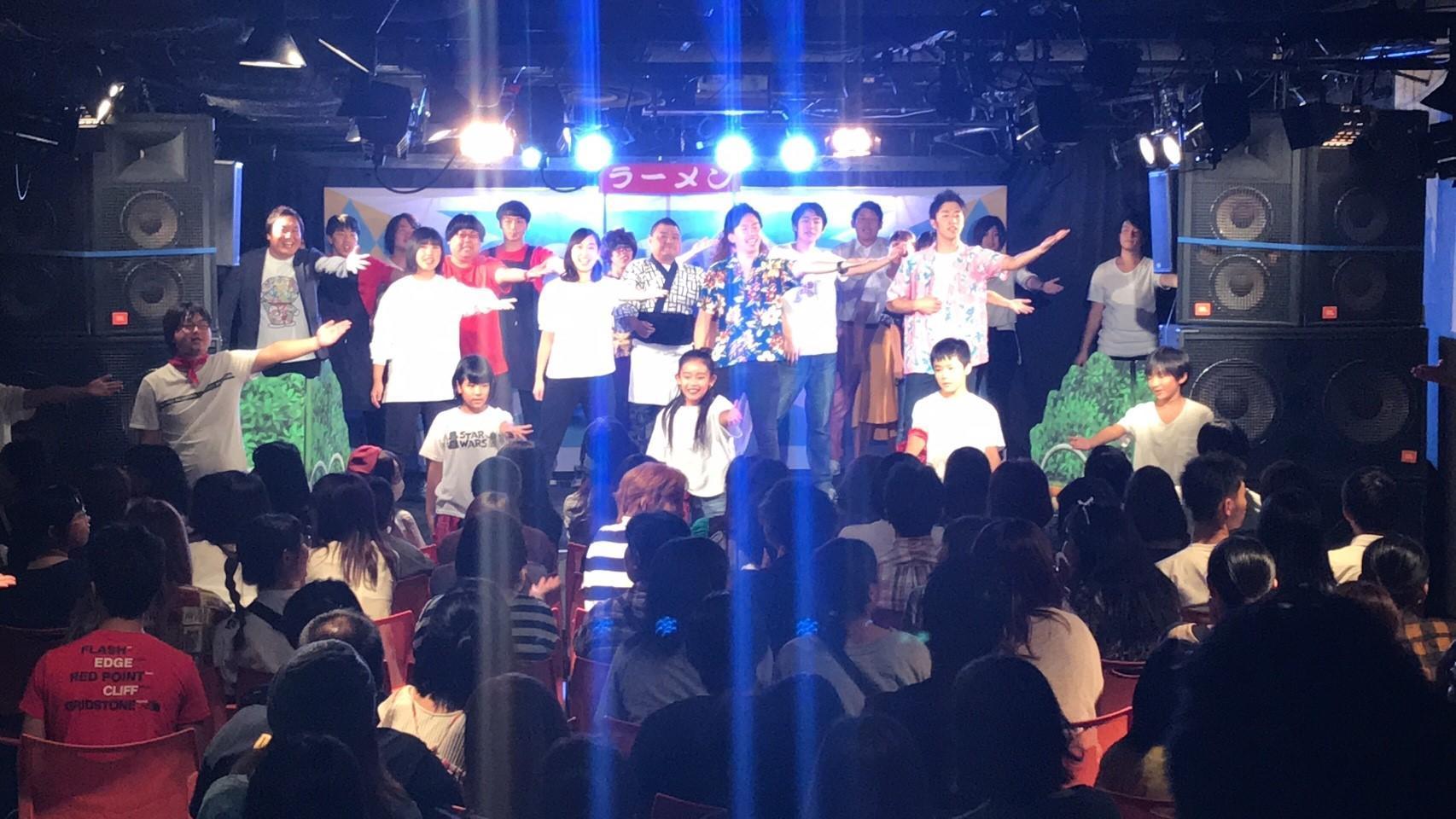 http://news.yoshimoto.co.jp/20181006175007-1378c8d8b4a1795f3ce26bbc42ac9a2ecd3ff2b8.jpg