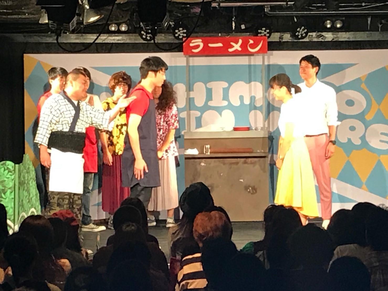 http://news.yoshimoto.co.jp/20181006175010-15ffc12007cf5ef901d079d8a74f985fe53ef07f.jpg