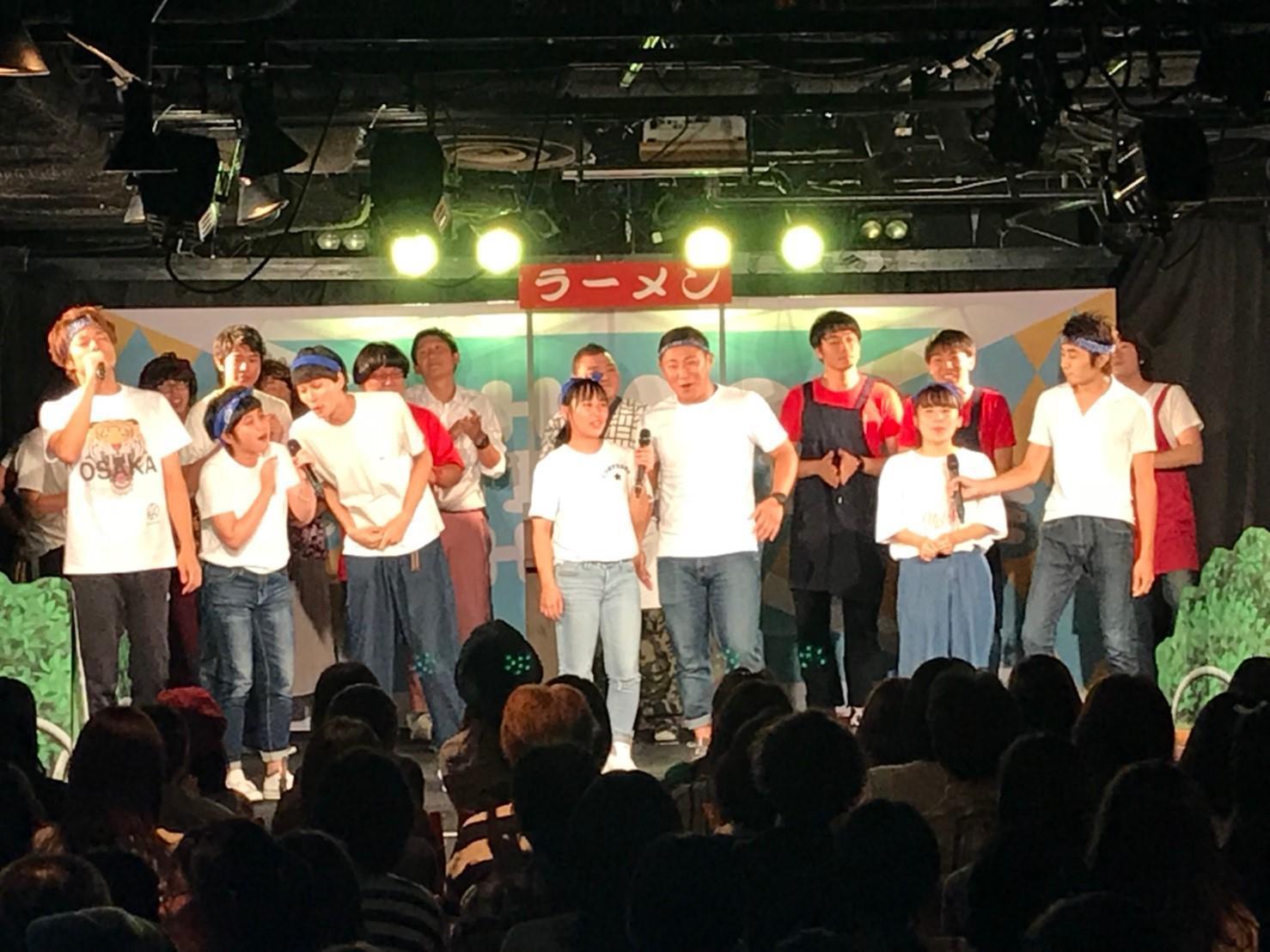 http://news.yoshimoto.co.jp/20181006175015-5251ffc125f624e872e8d68780290d878ab1016d.jpg