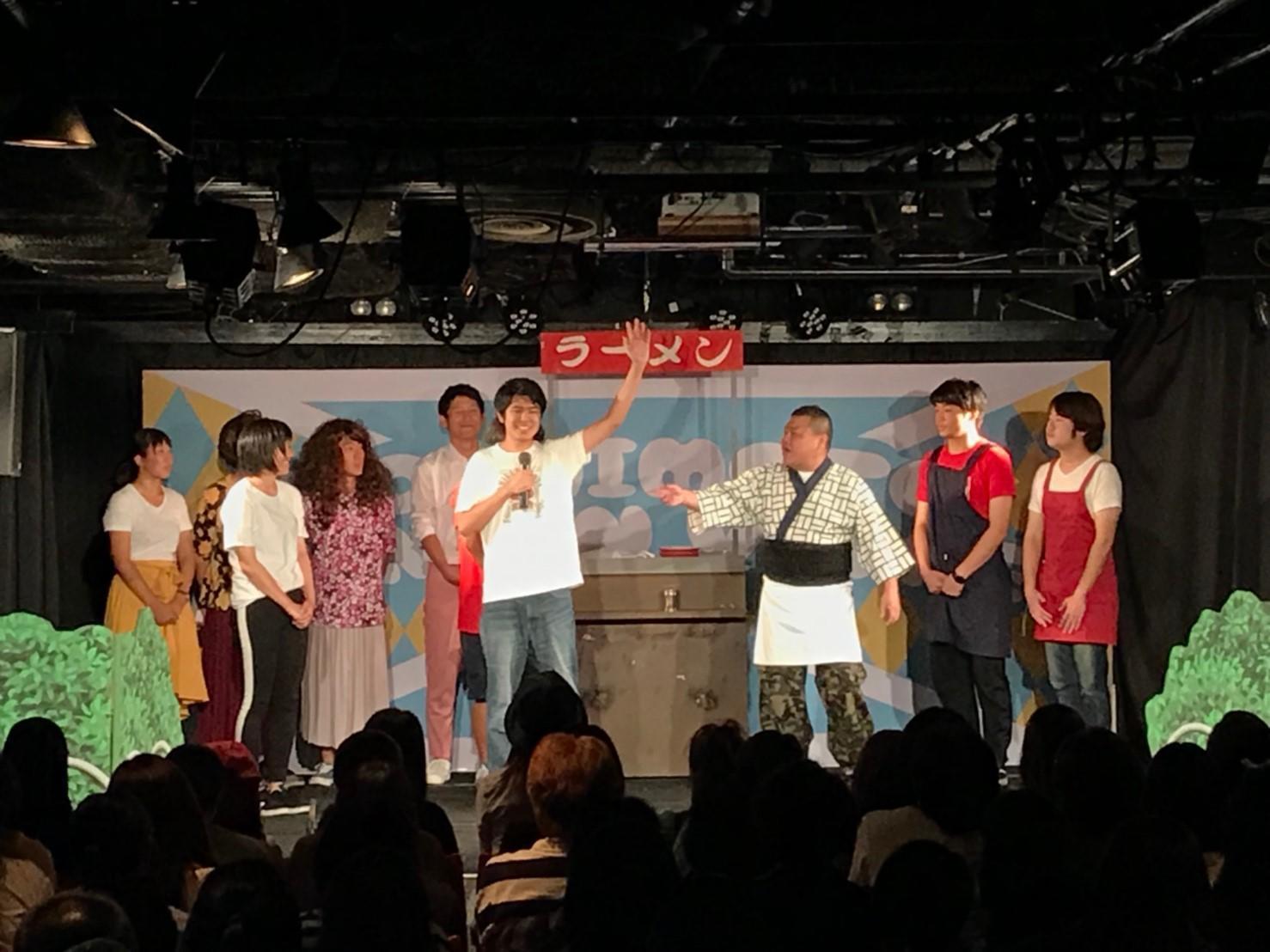http://news.yoshimoto.co.jp/20181006175021-4e57d976bc55f682437236859f74d9e84aab752f.jpg