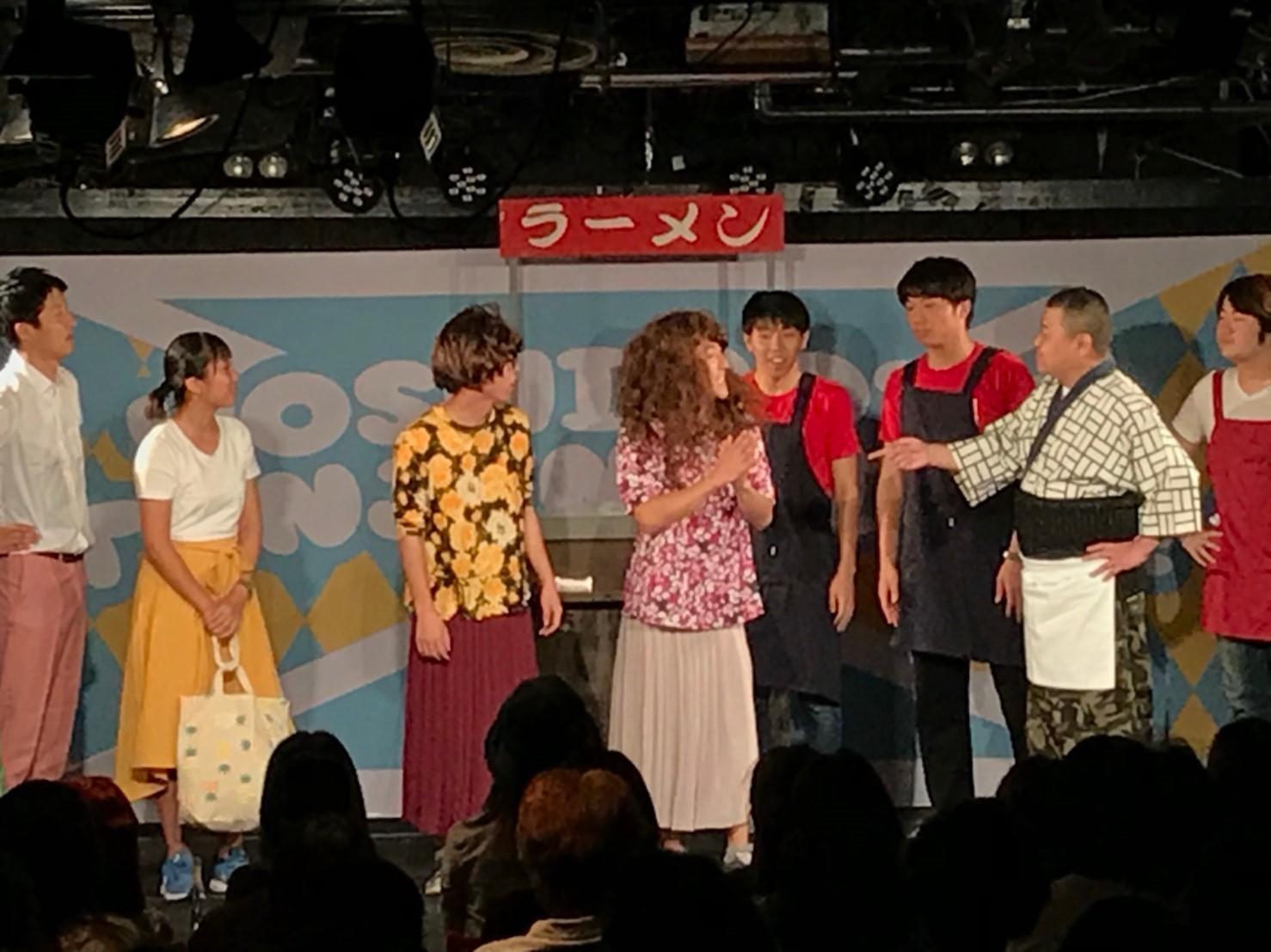 http://news.yoshimoto.co.jp/20181006175024-451347a5e96d0a3fef4e1ee7e50b9ed24007987b.jpg