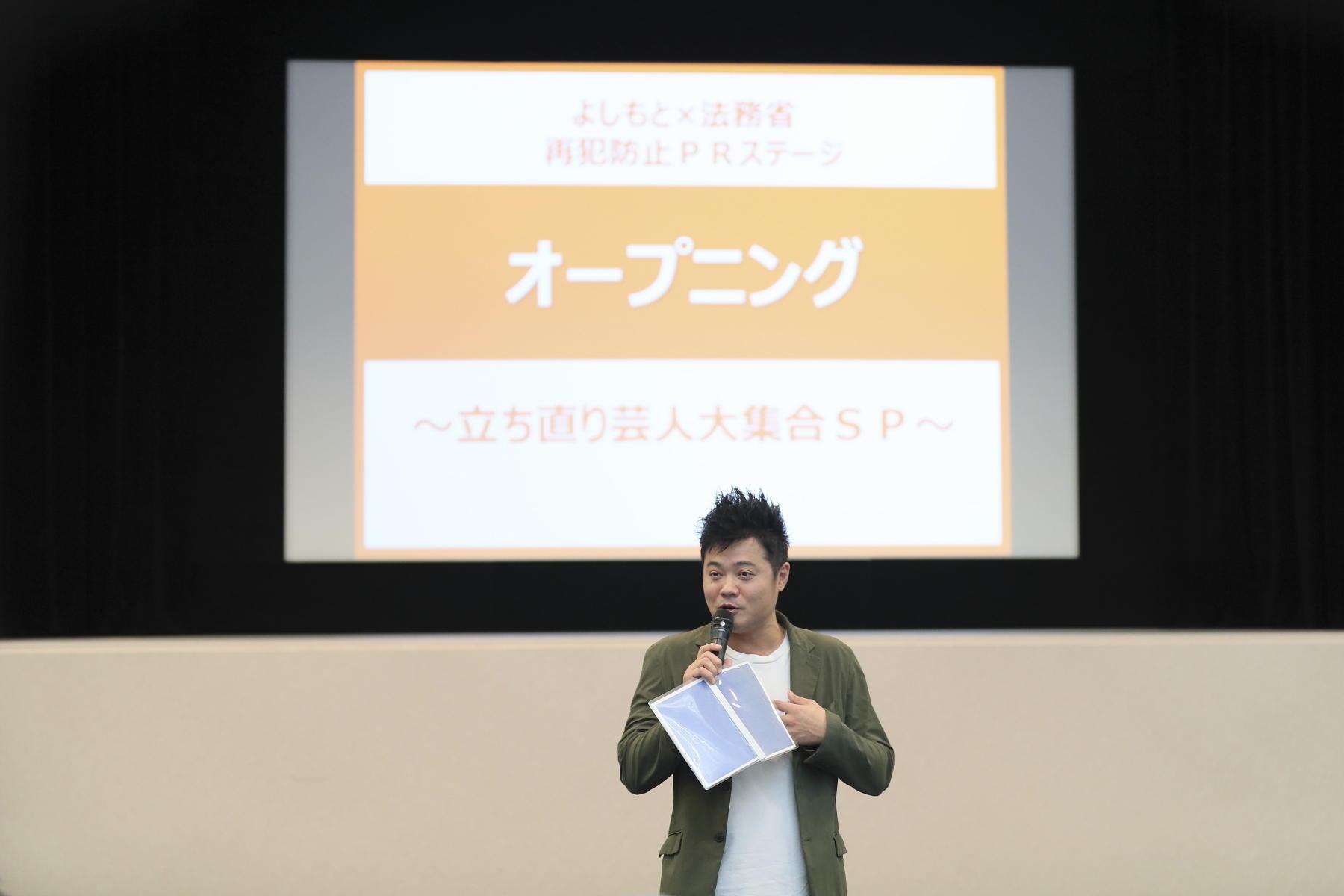 http://news.yoshimoto.co.jp/20181006202615-6a251e50b2c700bd1de526c31d6b7461fb3b27f0.jpg