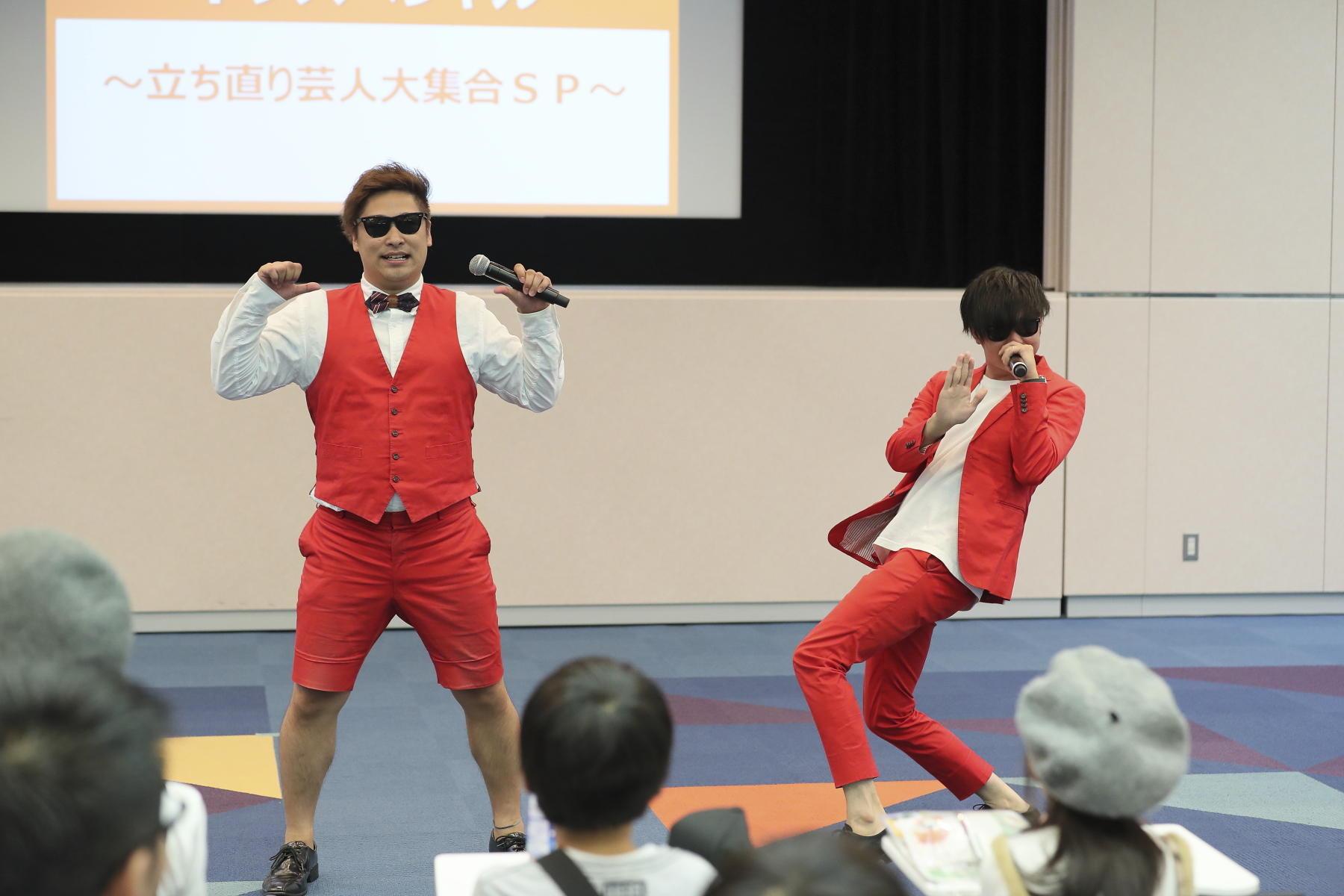 http://news.yoshimoto.co.jp/20181006202728-75d7b3d146a9a7b496e49fa16bcde17812d26a0f.jpg
