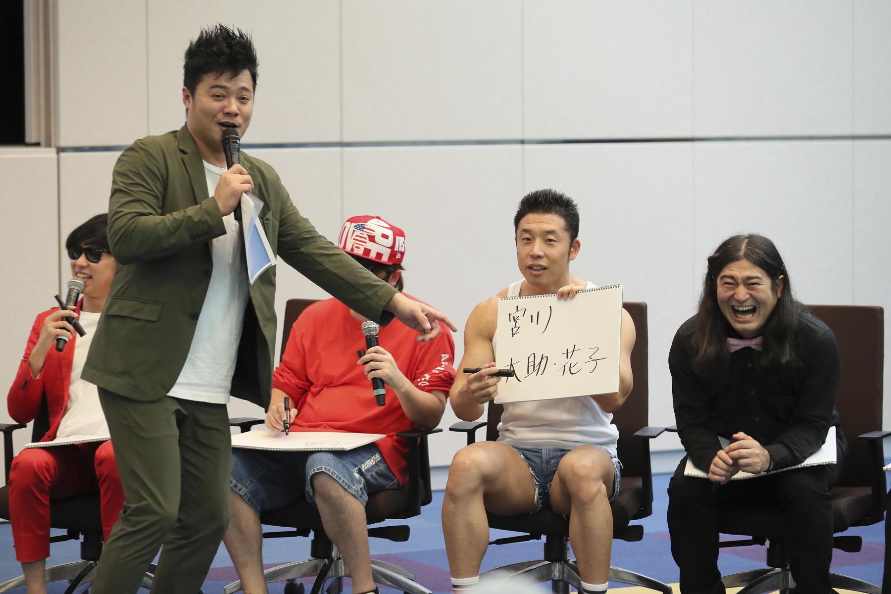 http://news.yoshimoto.co.jp/20181006203806-a9da4de0f75d8e6ba5606a6dece69f07442639ae.jpg