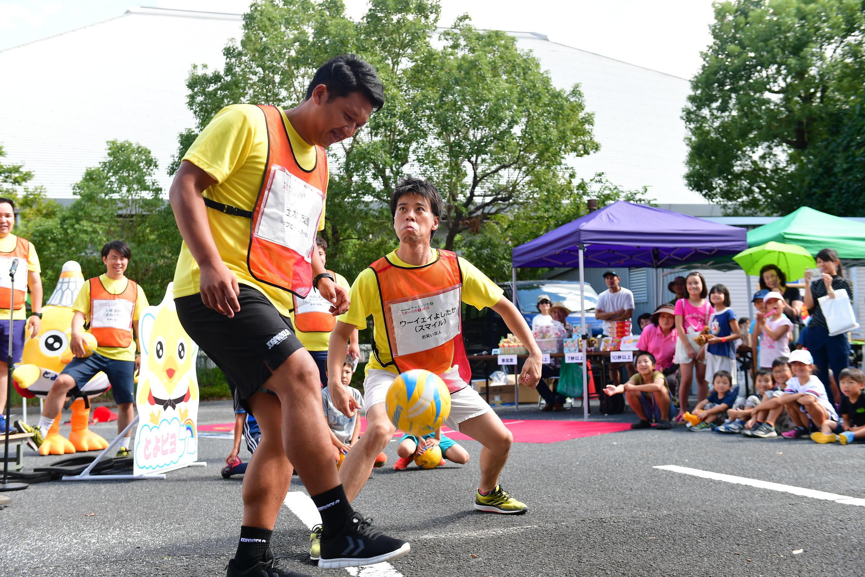 http://news.yoshimoto.co.jp/20181008191450-8f25bb6686f0205364e4d26a05523606eb3a8a8e.jpg
