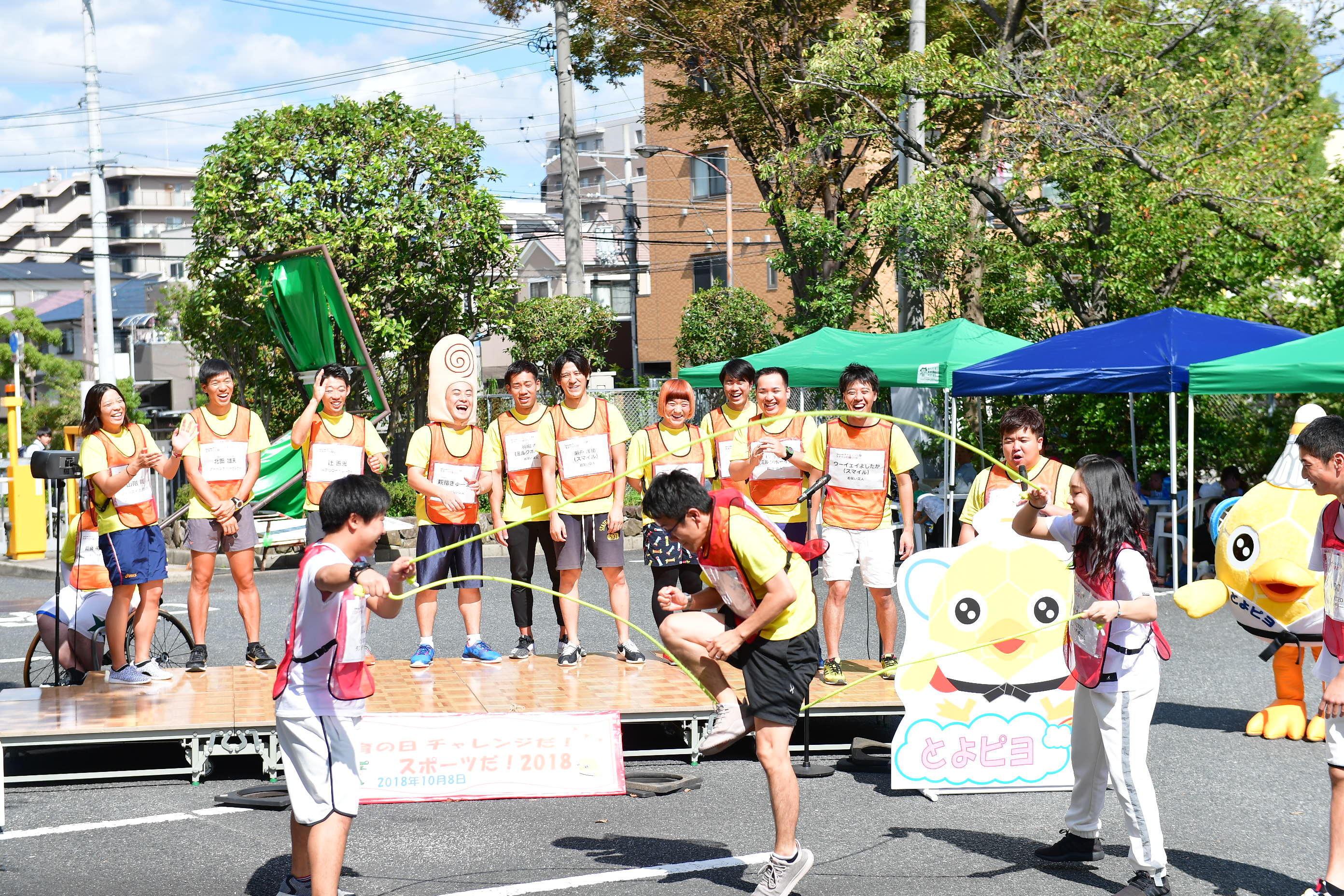 http://news.yoshimoto.co.jp/20181008191616-25a94dfe1ed2f23b246dbcd712b752b5e6d90721.jpg