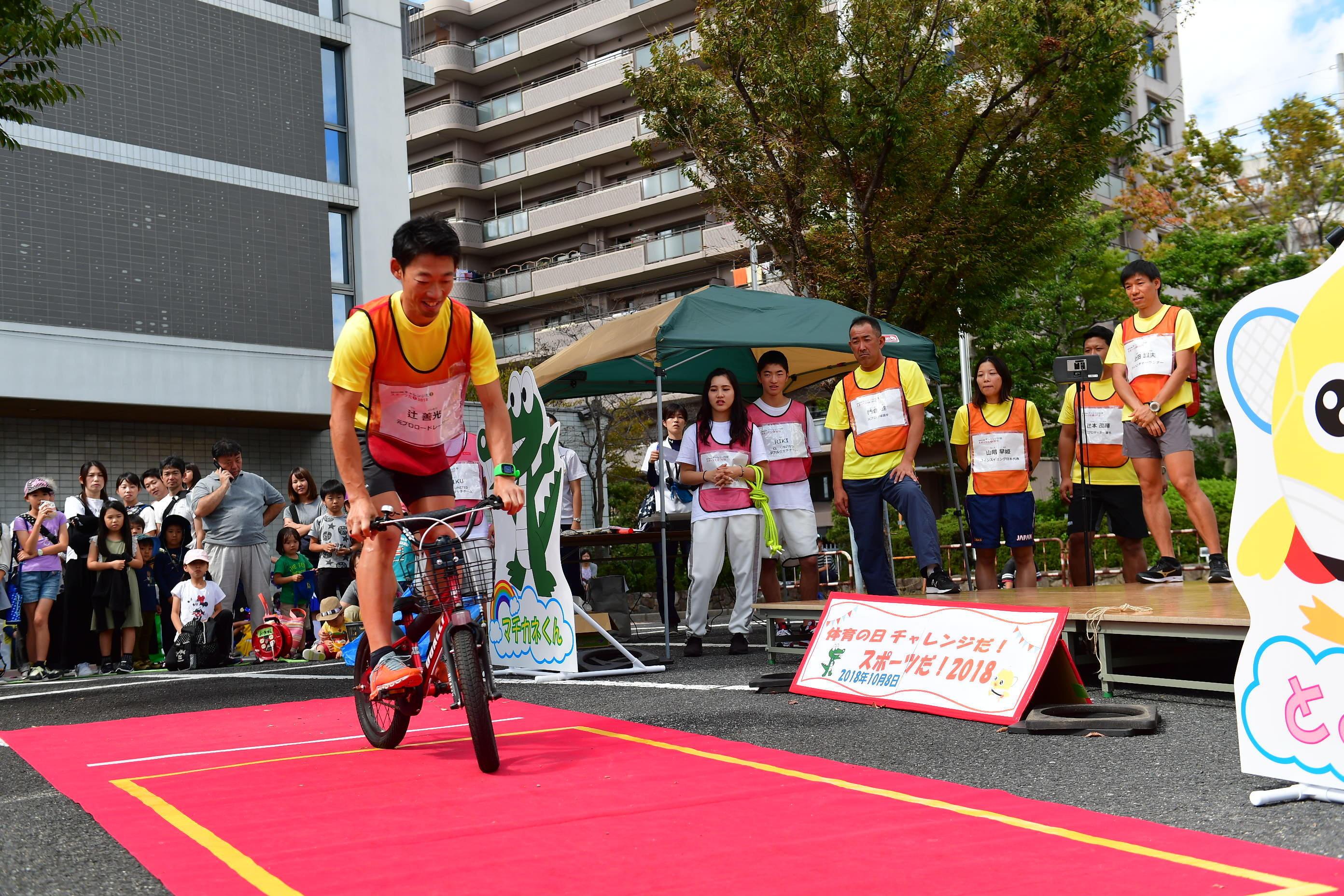 http://news.yoshimoto.co.jp/20181008191808-c19911efd8a47b9d80aee4fa6120434ef6c94697.jpg