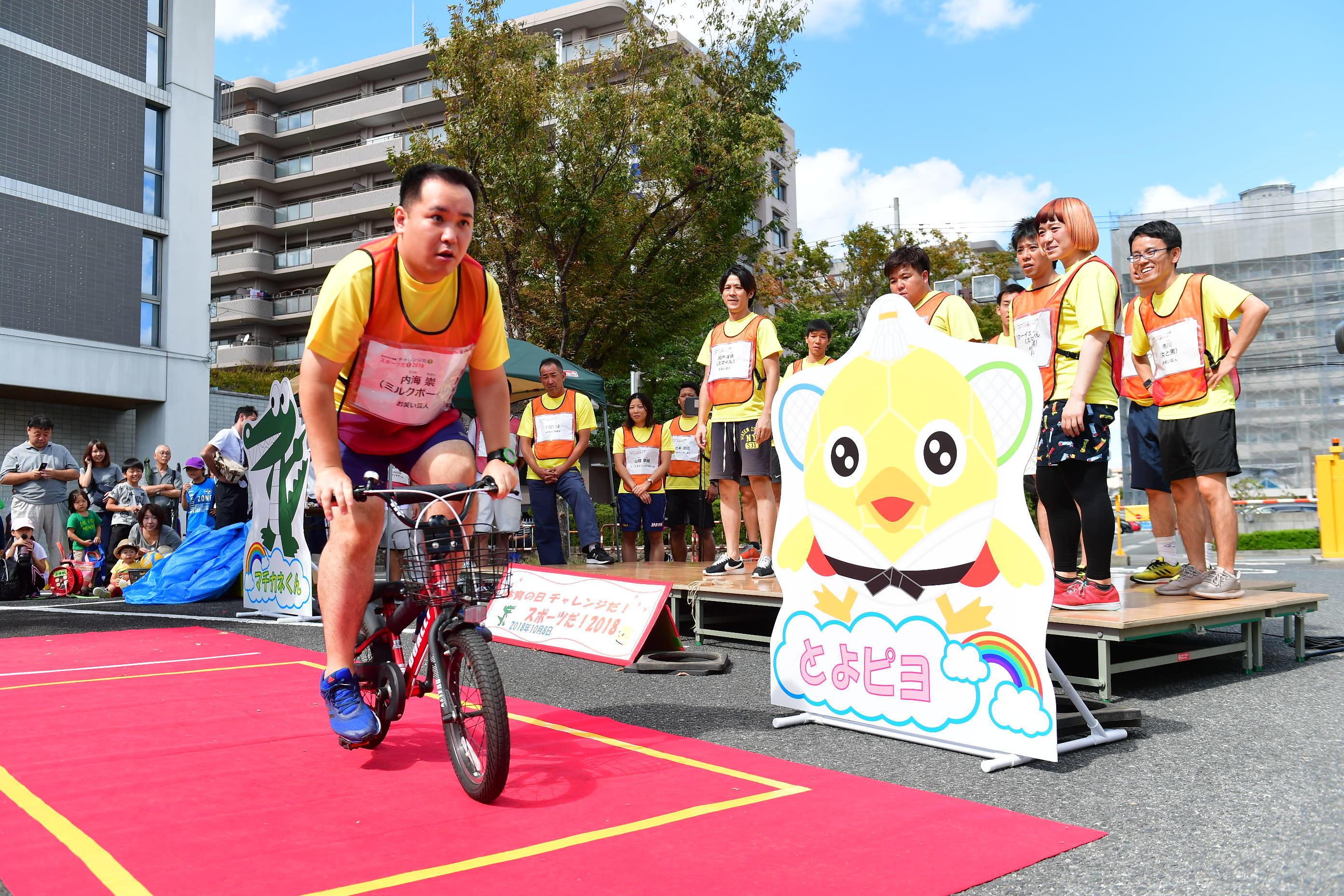 http://news.yoshimoto.co.jp/20181008191816-60c19084cd91540fb209dfe4311bd47fbd918b2f.jpg