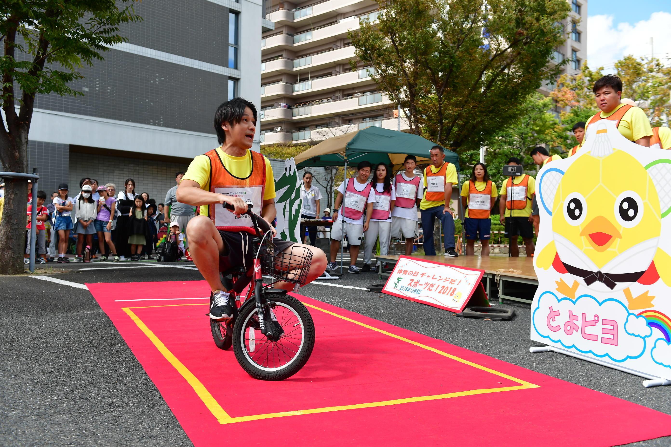 http://news.yoshimoto.co.jp/20181008191822-cd18cdf8882de5f853a0bc70dec4ec3b05bc26d6.jpg