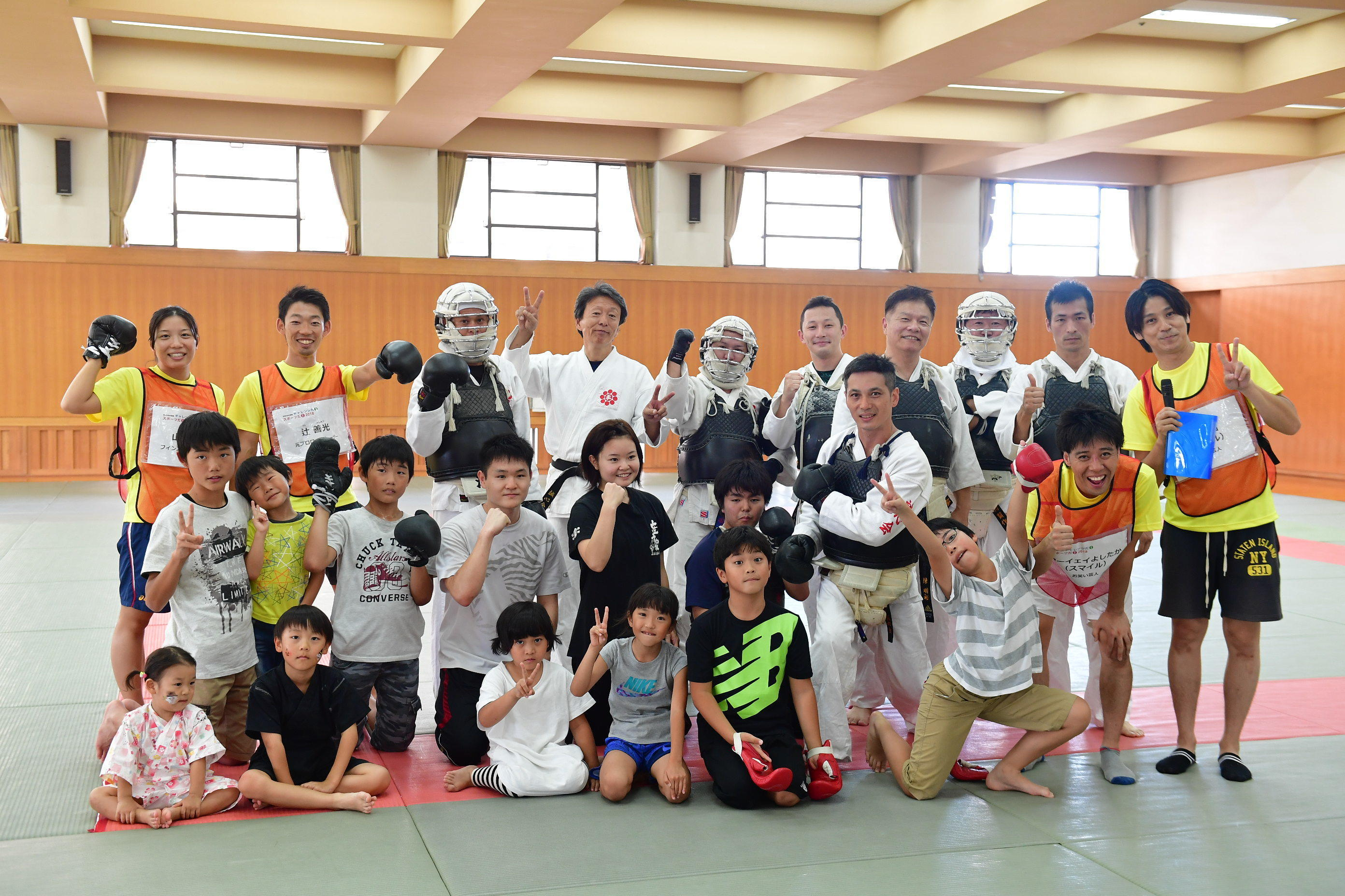 http://news.yoshimoto.co.jp/20181008192413-91ffc4a0dfc46a146aea64cff43a3a69d05e5e89.jpg