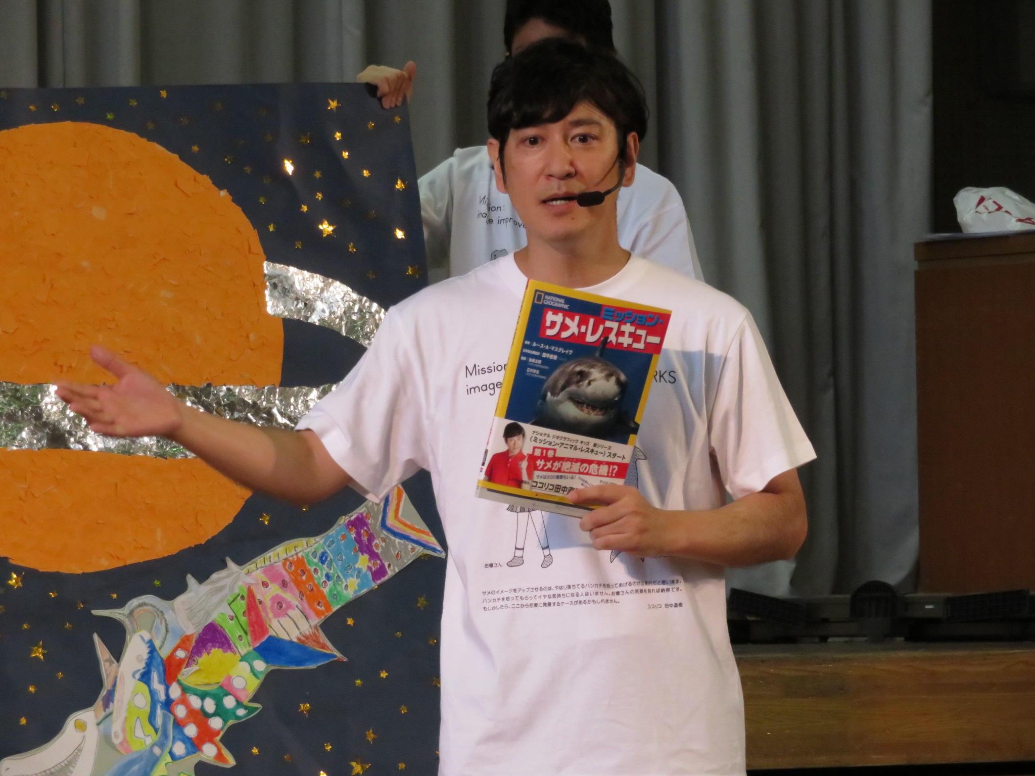 http://news.yoshimoto.co.jp/20181010023332-80c26a1aa943a0a8986834731cee974e35345231.jpg