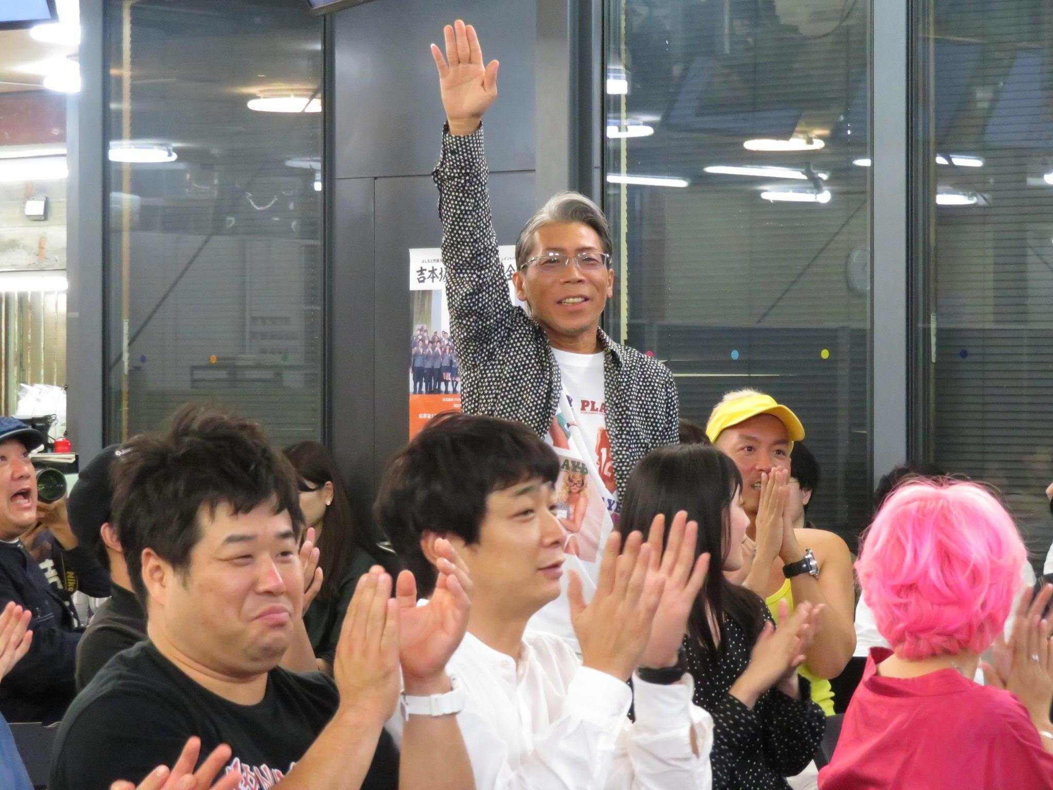 http://news.yoshimoto.co.jp/20181010090046-2d20f7fa57b1a51806d9e86d5075fd4853b5d2fa.jpg