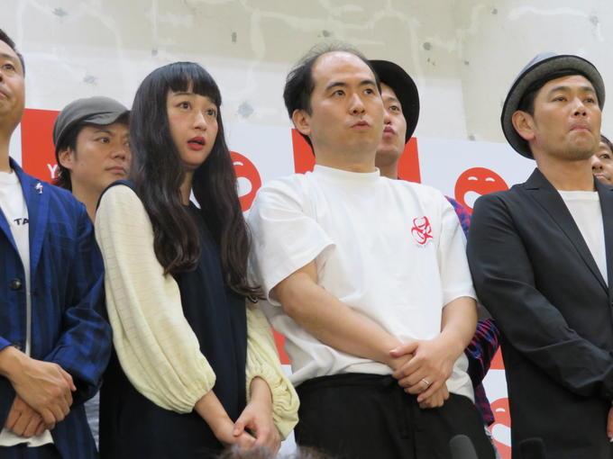 http://news.yoshimoto.co.jp/20181010090114-8e7753f062cc34c7d9a4c29000370f1aaed2949b.jpg