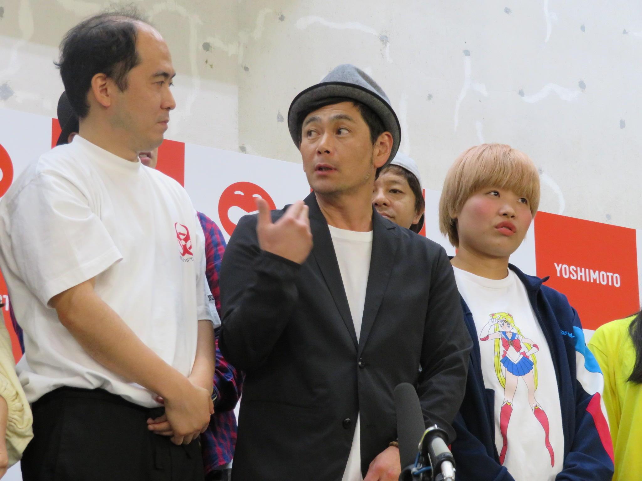 http://news.yoshimoto.co.jp/20181010090158-0368ed94a273a5b87eef3958e94c777fbc9f21e8.jpg