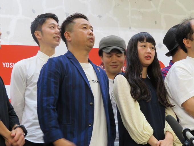 http://news.yoshimoto.co.jp/20181010090158-50d3f67991f24277482bd9af6ec2ad0f845387a9.jpg