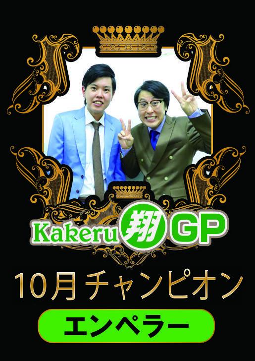http://news.yoshimoto.co.jp/20181010134217-1f0f19d06a241b69debf900016abb3805566d5cf.jpg