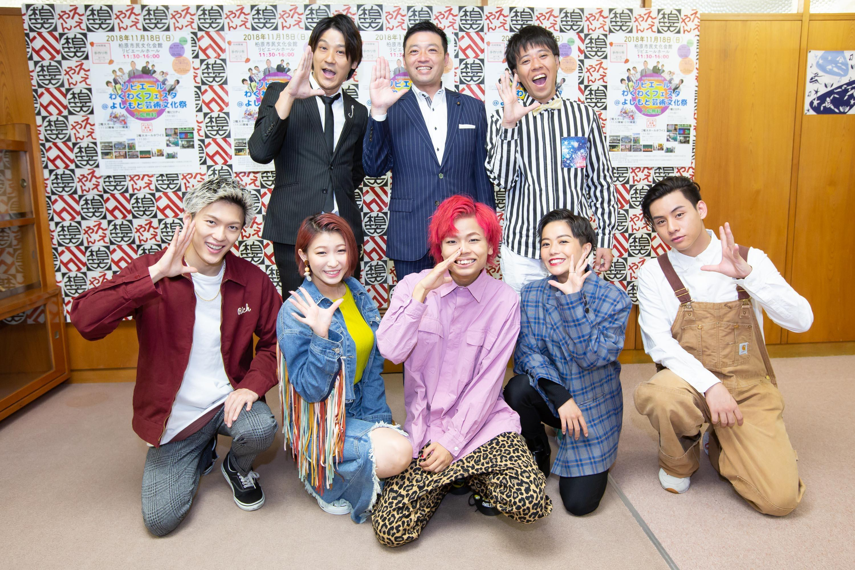 http://news.yoshimoto.co.jp/20181010172241-05b7241c144d356c38e2fa1a1a86aebd082aed56.jpg